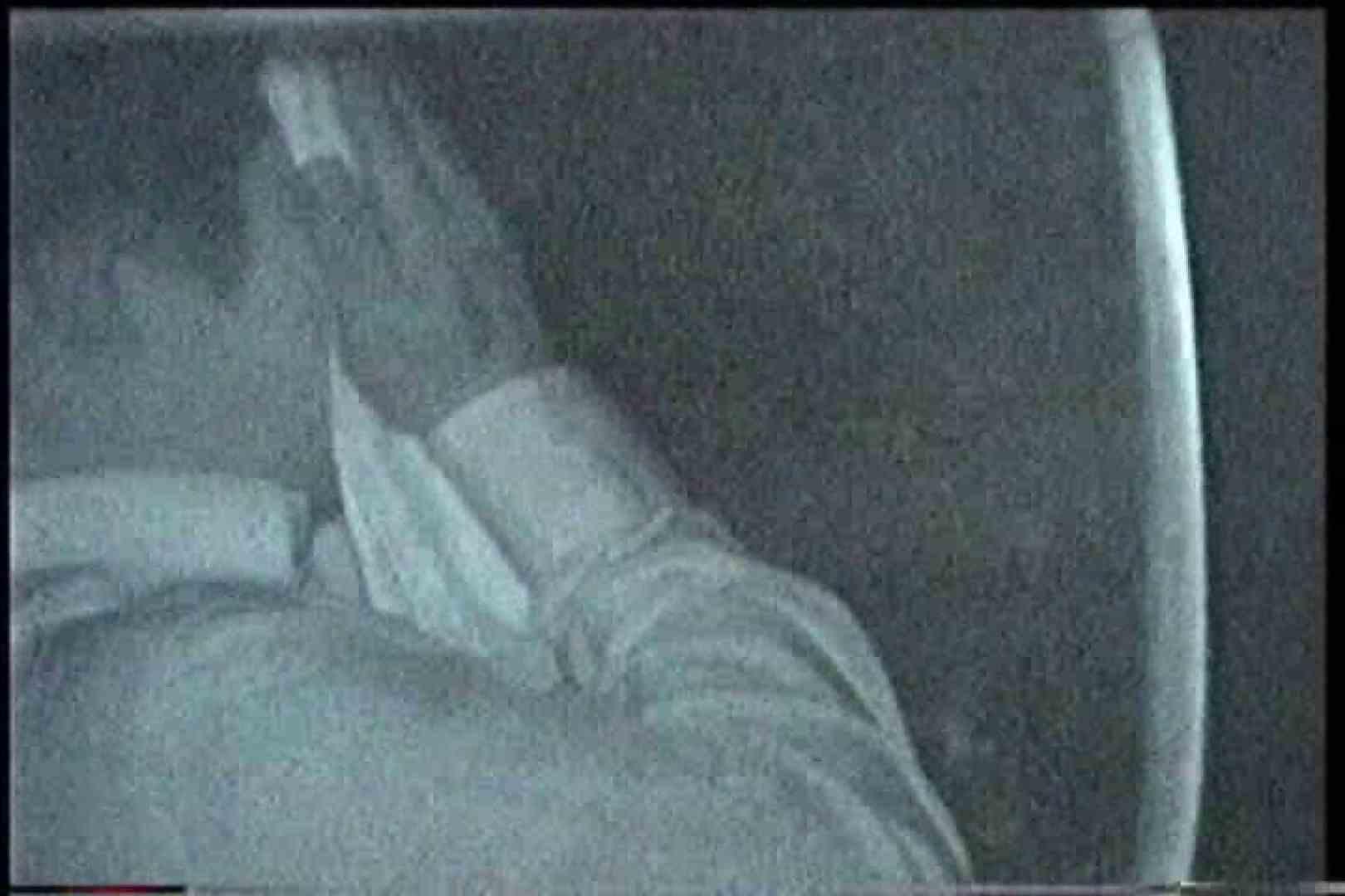 「充血監督」さんの深夜の運動会!! vol.186 OL女体  72連発 54