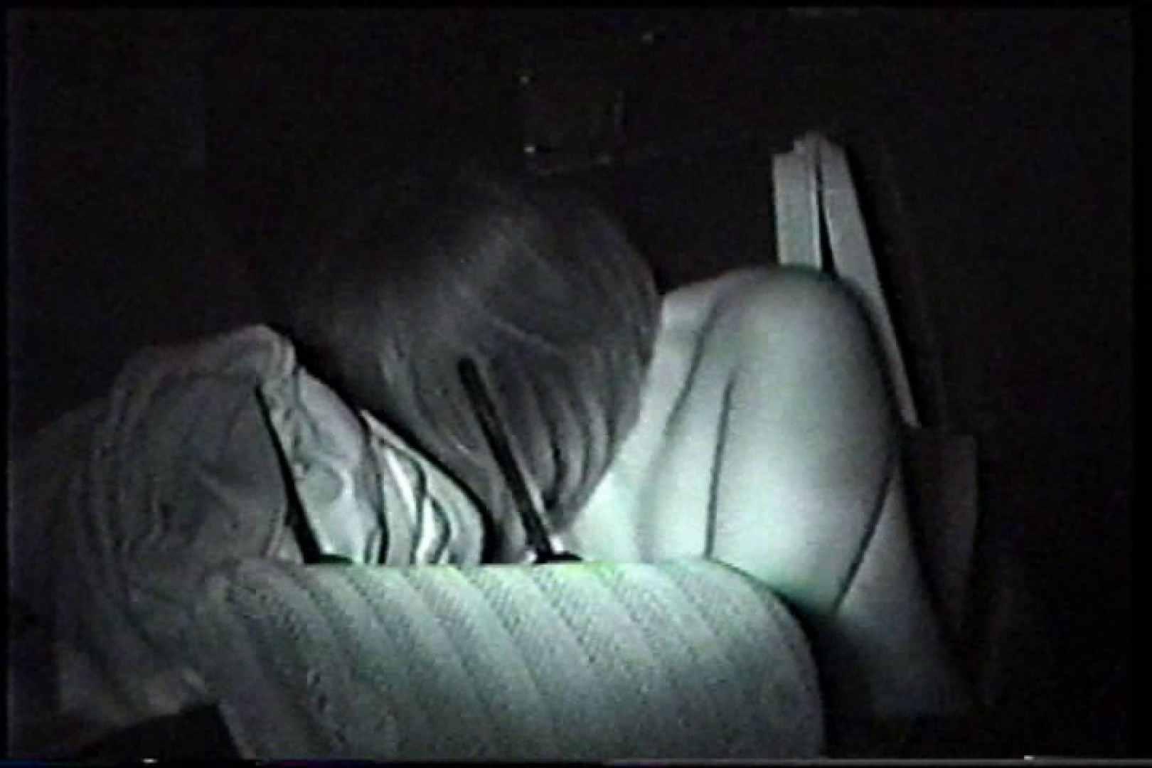 「充血監督」さんの深夜の運動会!! vol.223 おっぱい | 手マン  67連発 4