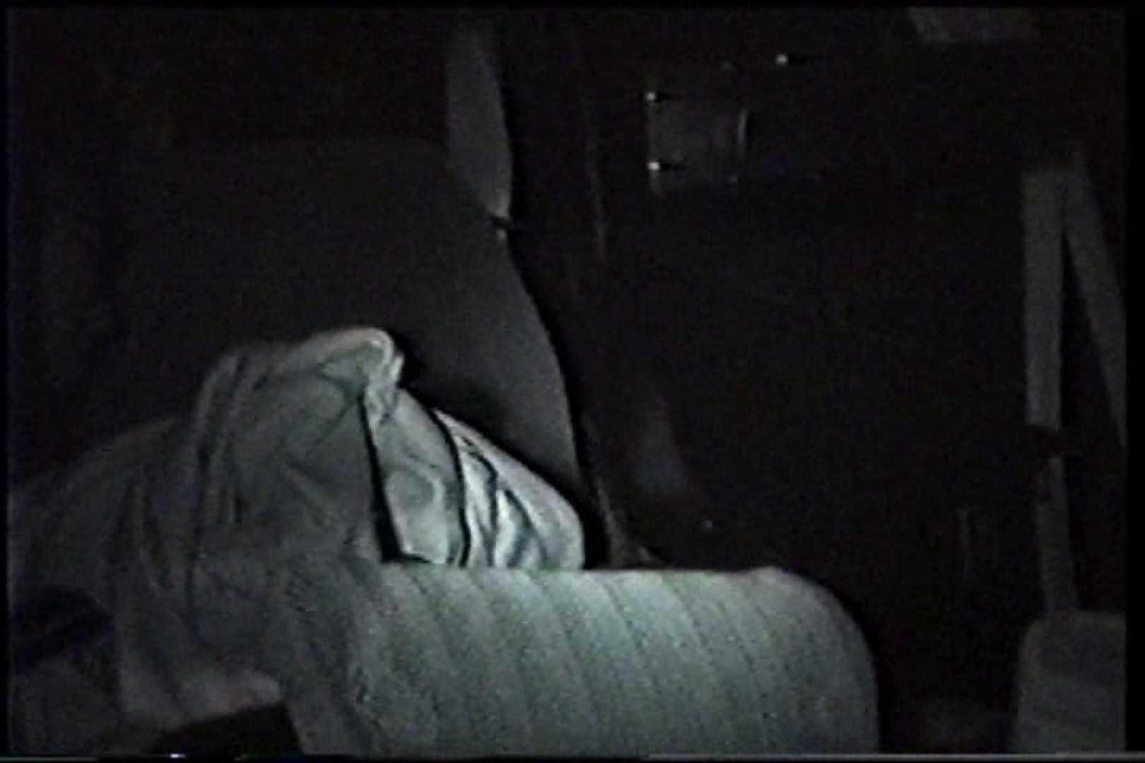 「充血監督」さんの深夜の運動会!! vol.223 おっぱい | 手マン  67連発 22