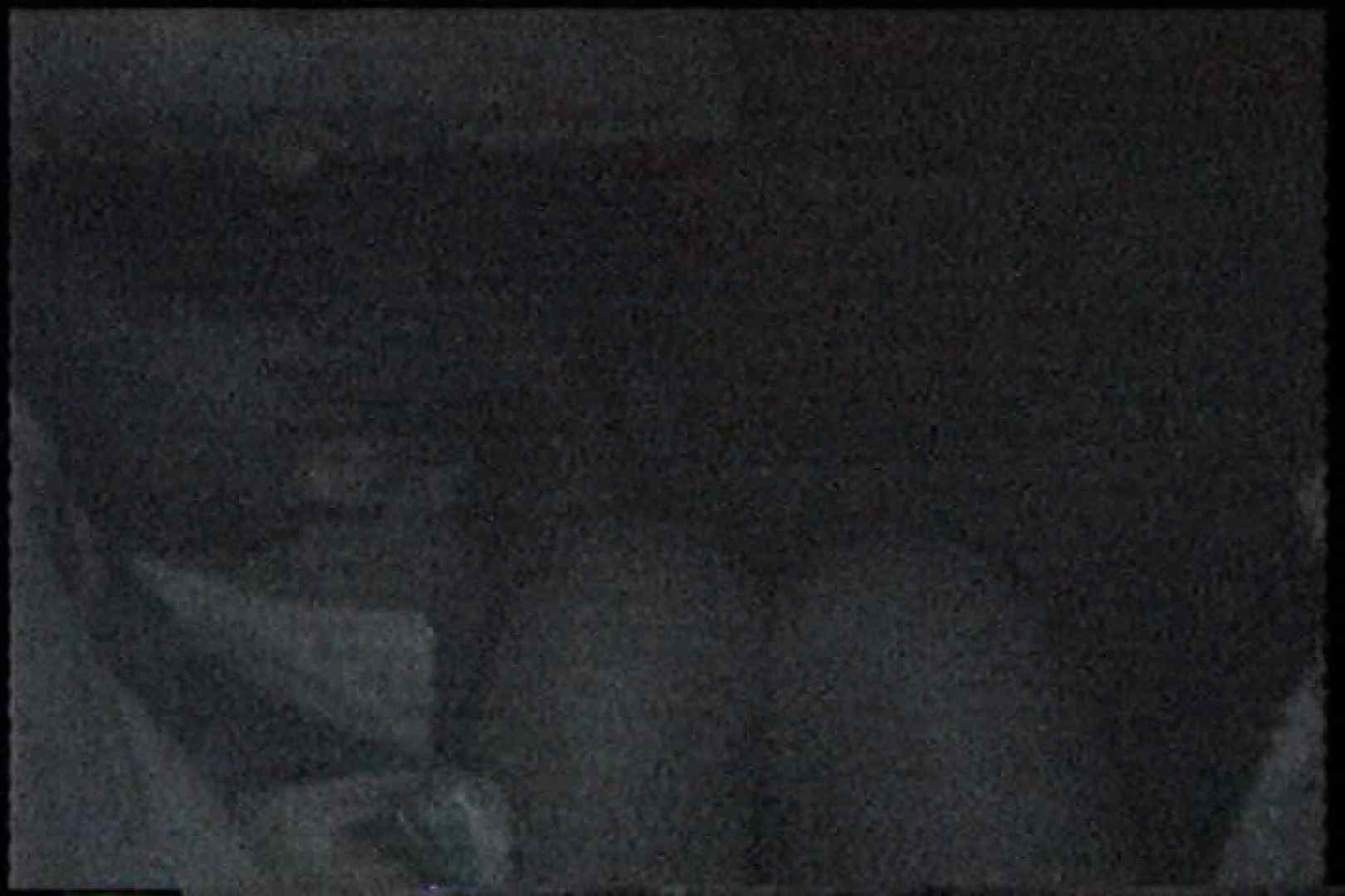 「充血監督」さんの深夜の運動会!! vol.225 OL女体  96連発 26