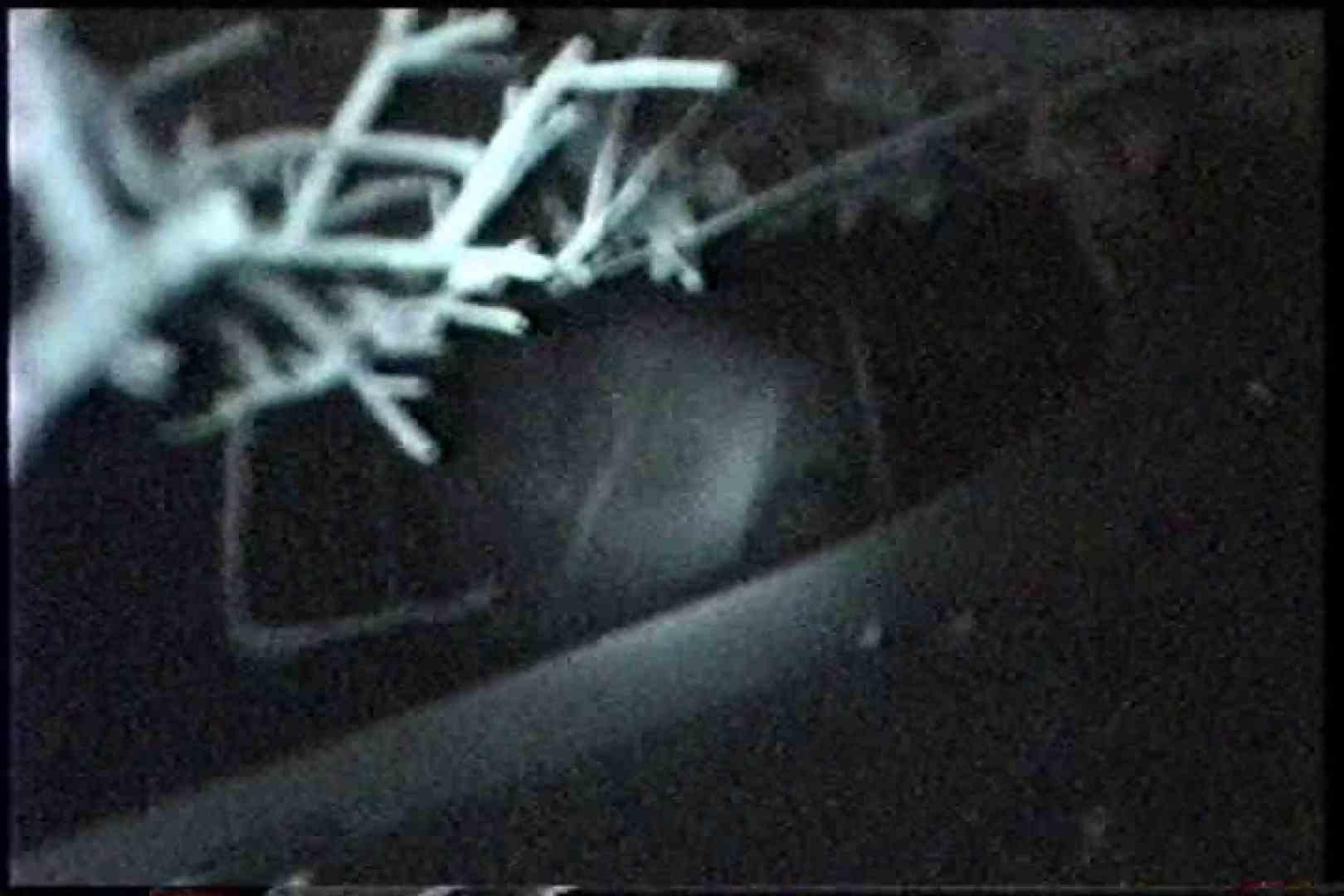 「充血監督」さんの深夜の運動会!! vol.241 カップル   OL女体  77連発 17
