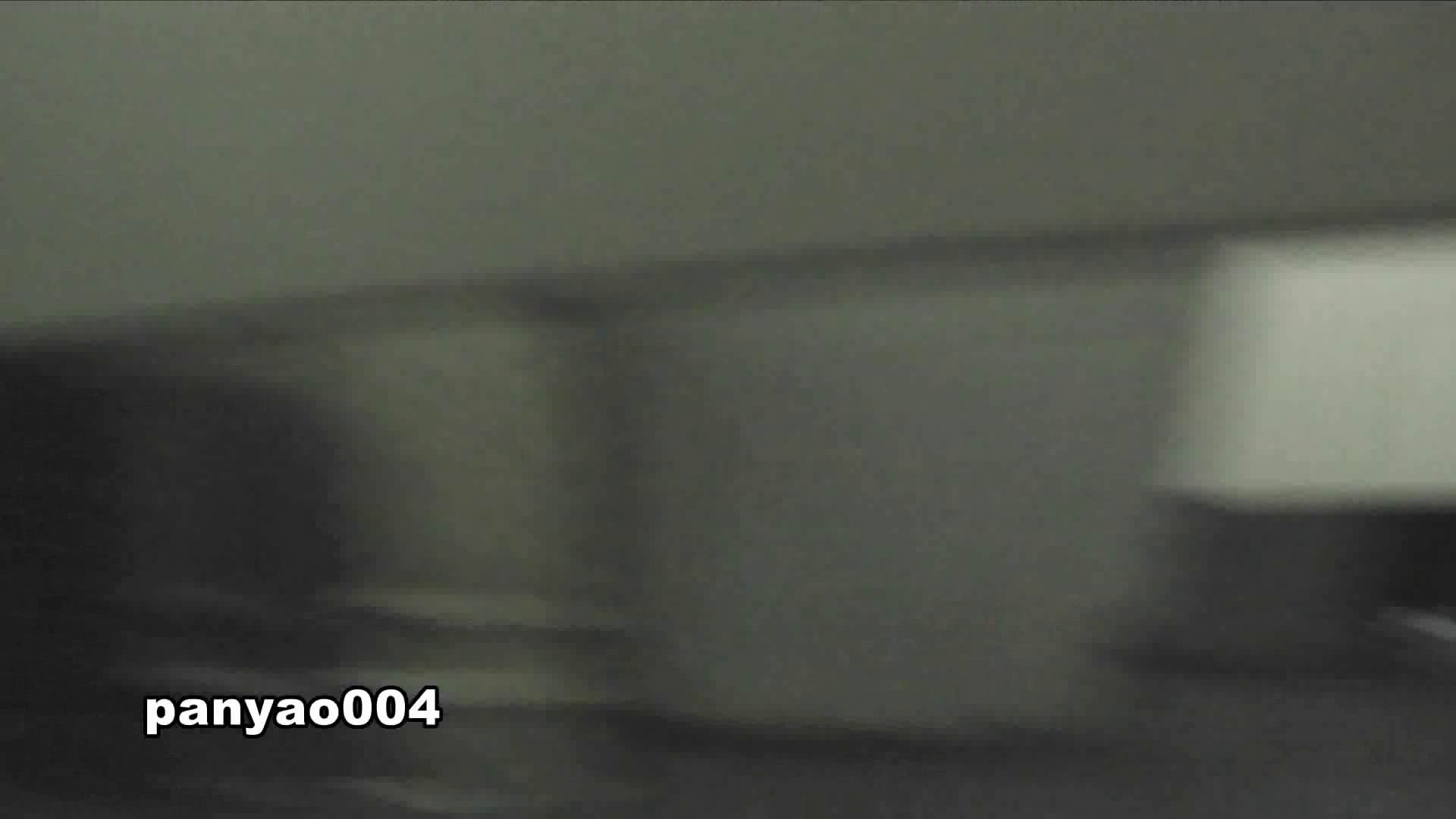 vol.04 コスへの着替え 潜入 盗撮えろ無修正画像 73連発 20