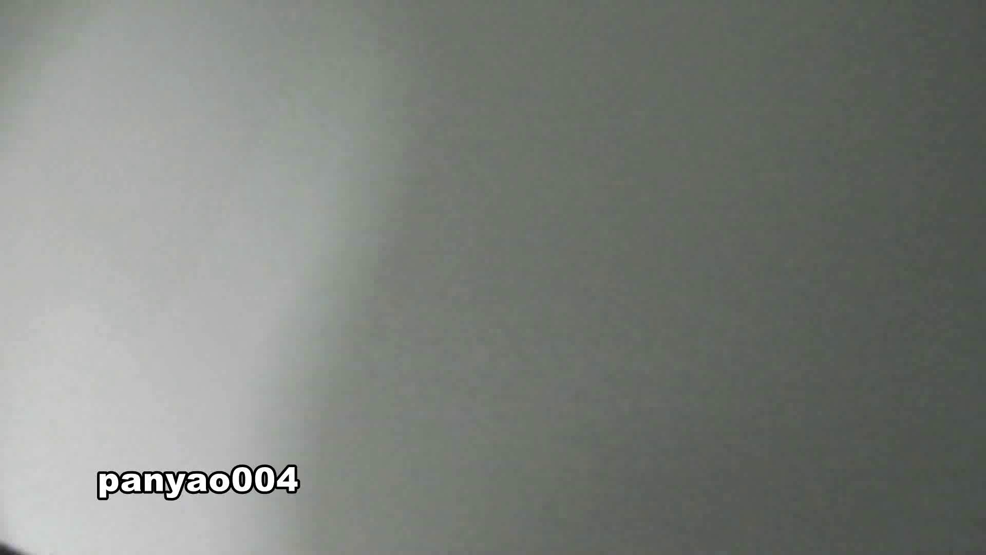 vol.04 コスへの着替え 潜入 盗撮えろ無修正画像 73連発 23