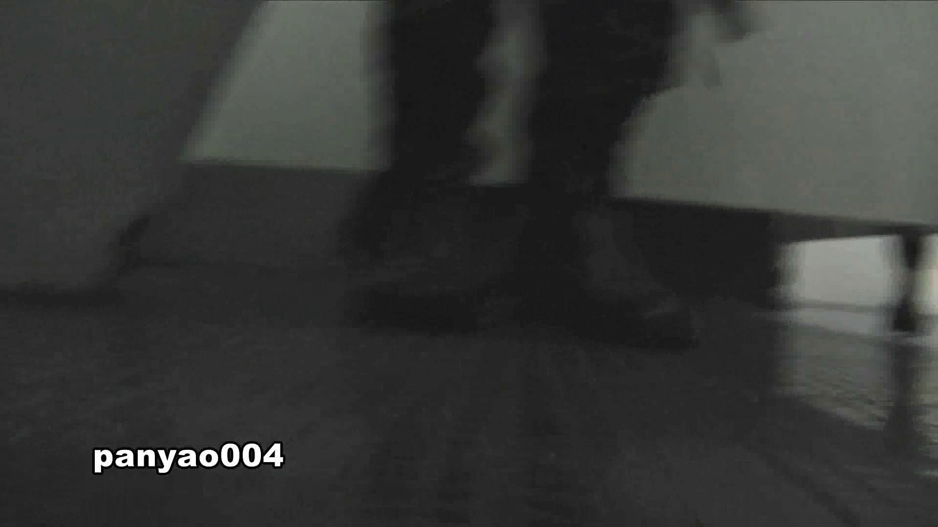vol.04 コスへの着替え 着替え  73連発 24