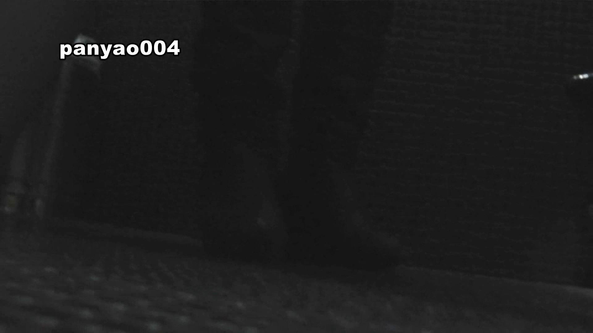 vol.04 コスへの着替え 着替え  73連発 72