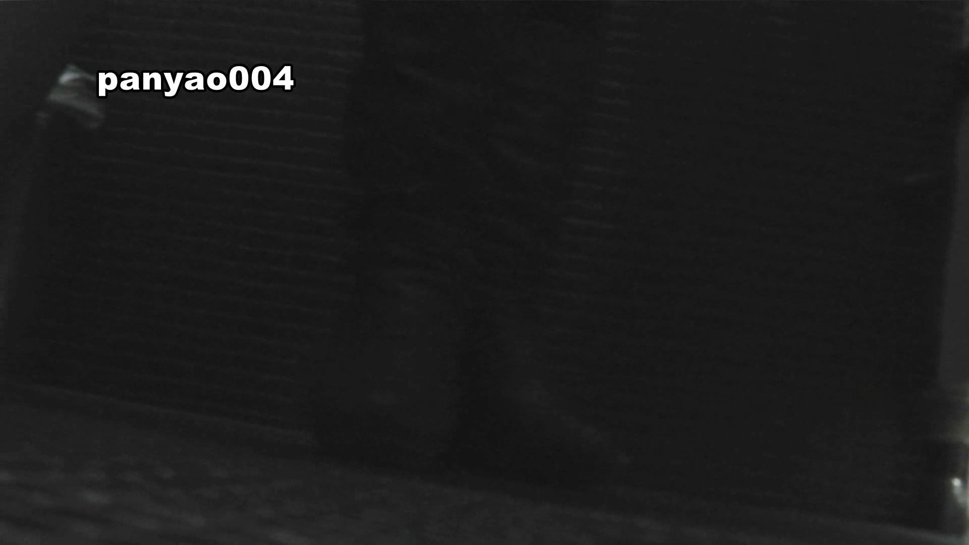 vol.04 コスへの着替え 着替え | OL女体  73連発 73