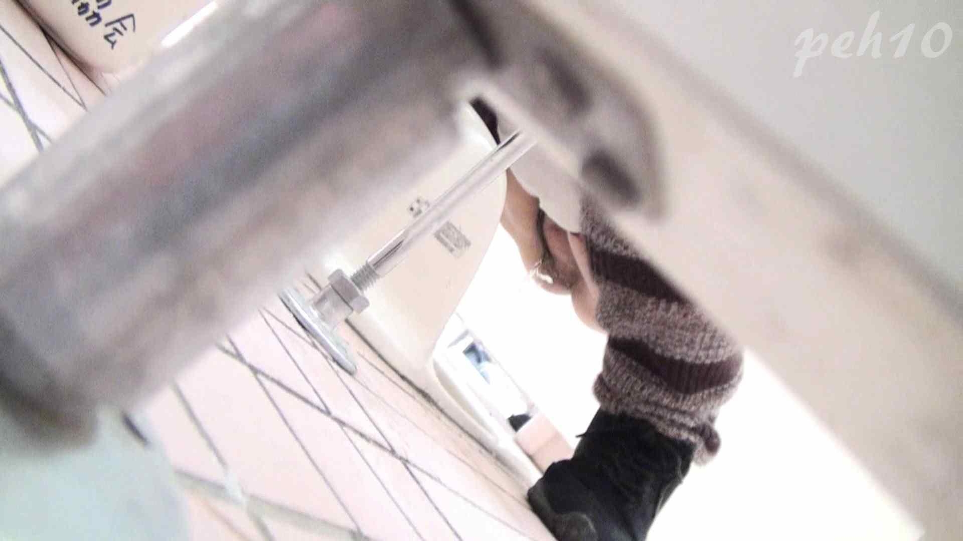 ※100個限定販売 至高下半身盗撮 プレミアム Vol.10 ハイビジョン OL女体 盗み撮り動画キャプチャ 44連発 38