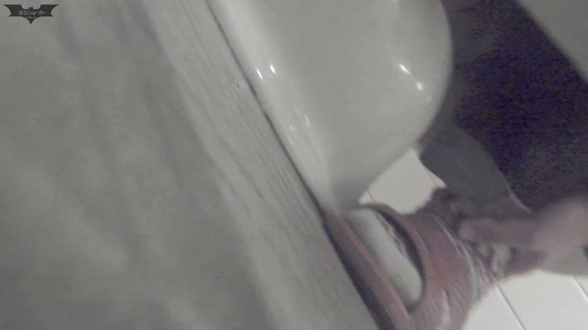 【期間・個数限定配信】 マンコ丸見え!第三体育館潜入撮File001 マンコ   期間限定  94連発 51