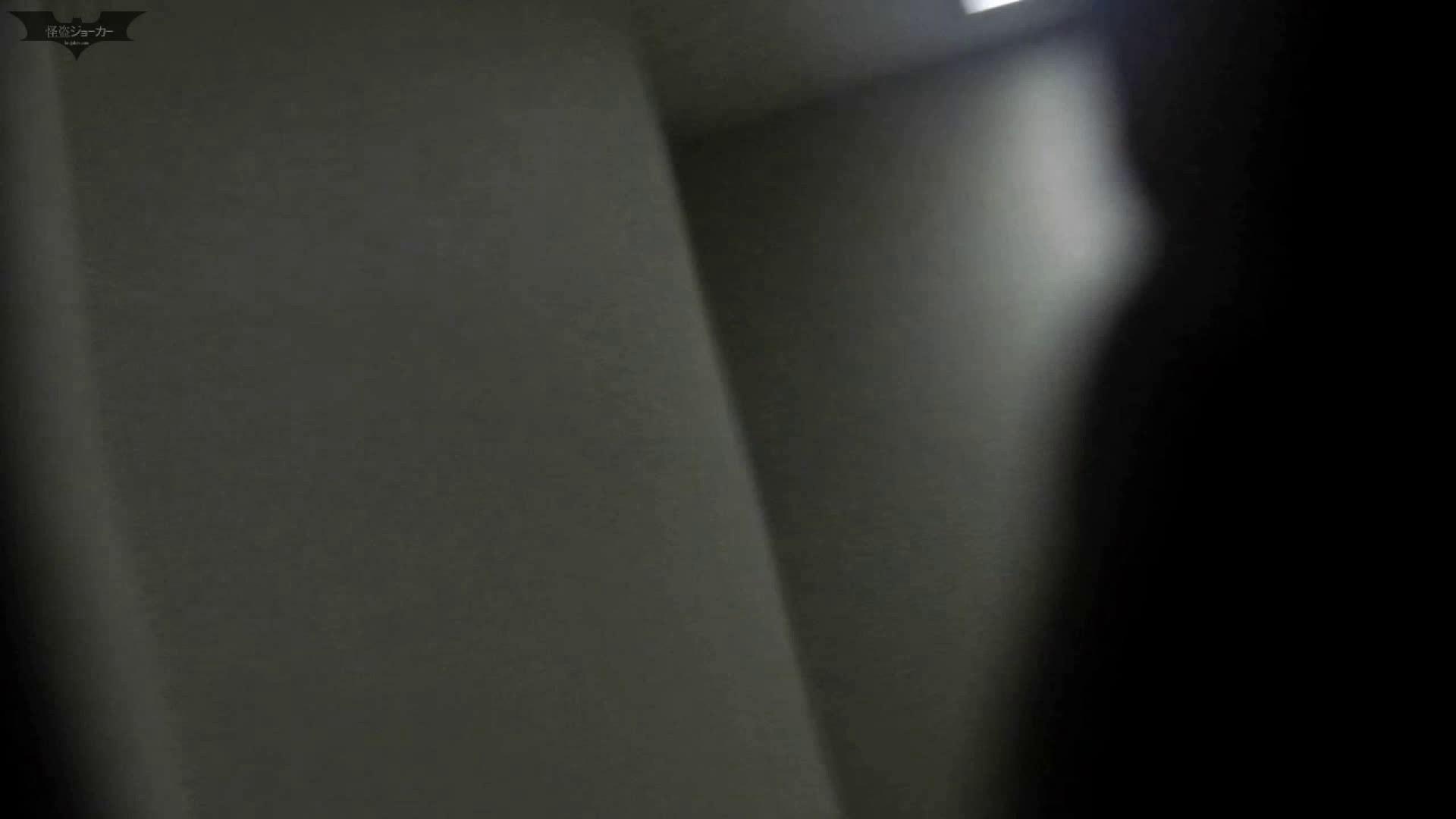 【期間・個数限定配信】 マンコ丸見え!第三体育館潜入撮File001 マンコ   期間限定  94連発 61