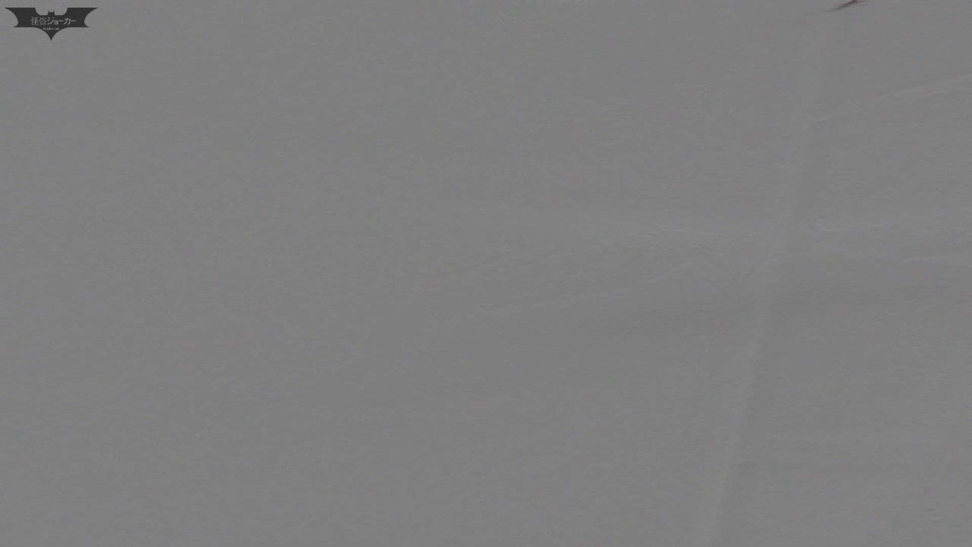 【期間・個数限定配信】 マンコ丸見え!第三体育館潜入撮File001 丸見え のぞきおめこ無修正画像 94連発 88