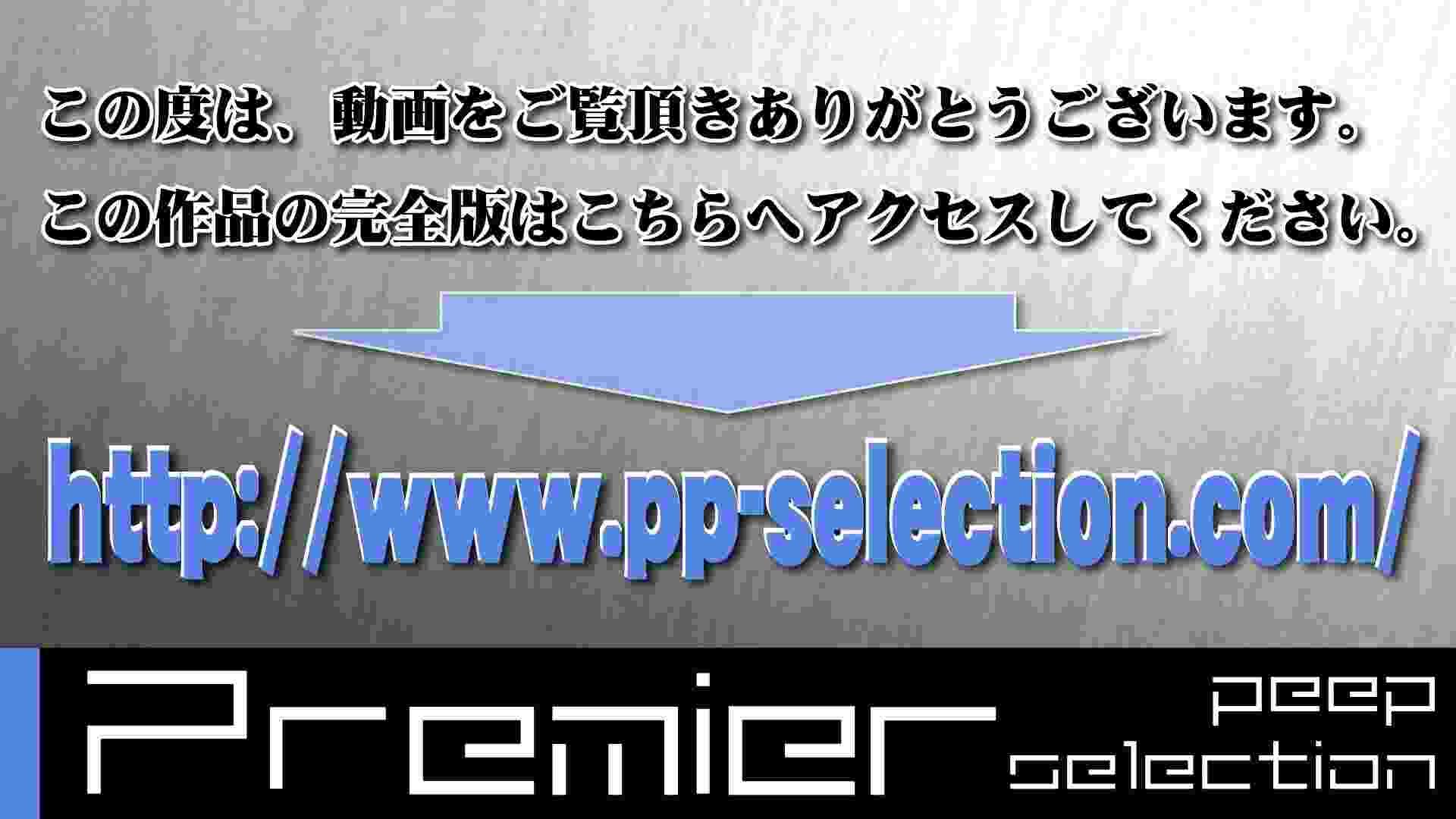 【06位 2016】第三体育館File037 体育館  84連発 22
