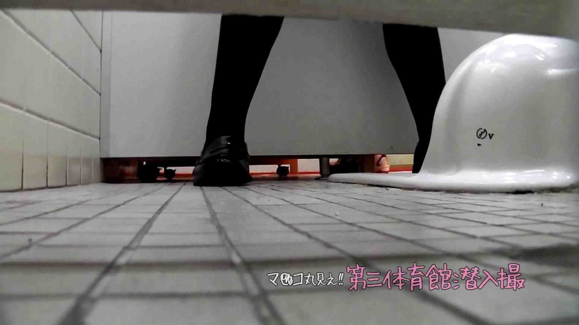 【06位 2016】第三体育館File037 体育館  84連発 28