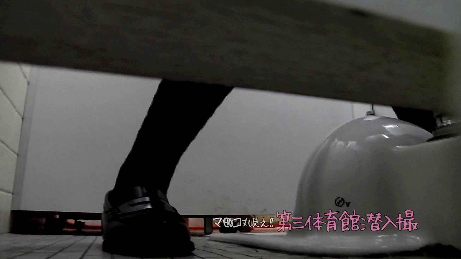【06位 2016】第三体育館File037 体育館  84連発 34