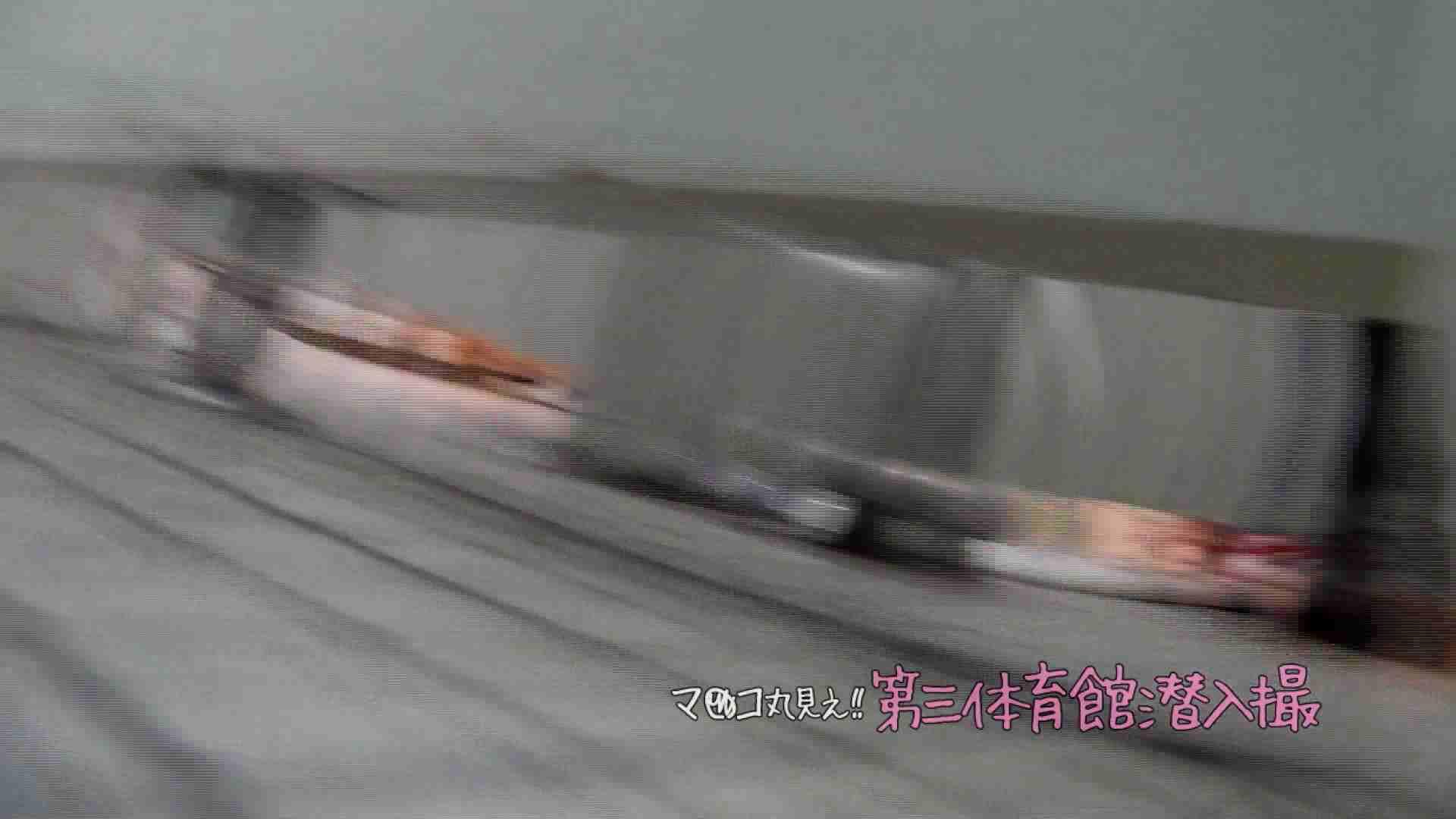 【06位 2016】第三体育館File037 体育館  84連発 56