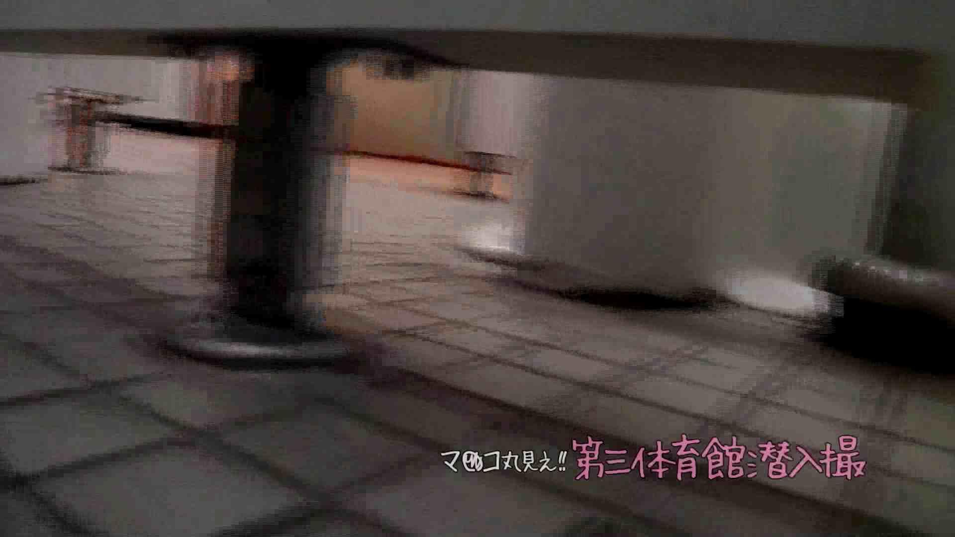 【06位 2016】第三体育館File037 体育館   0  84連発 63