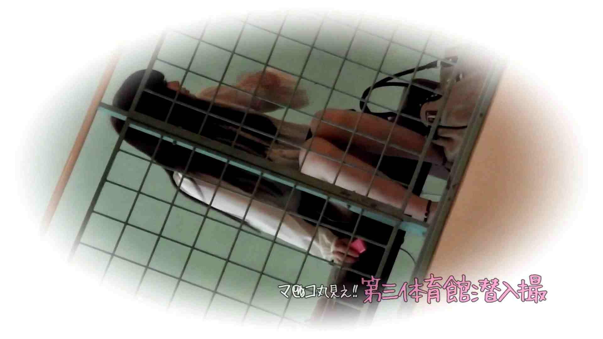 【06位 2016】第三体育館File037 体育館  84連発 68