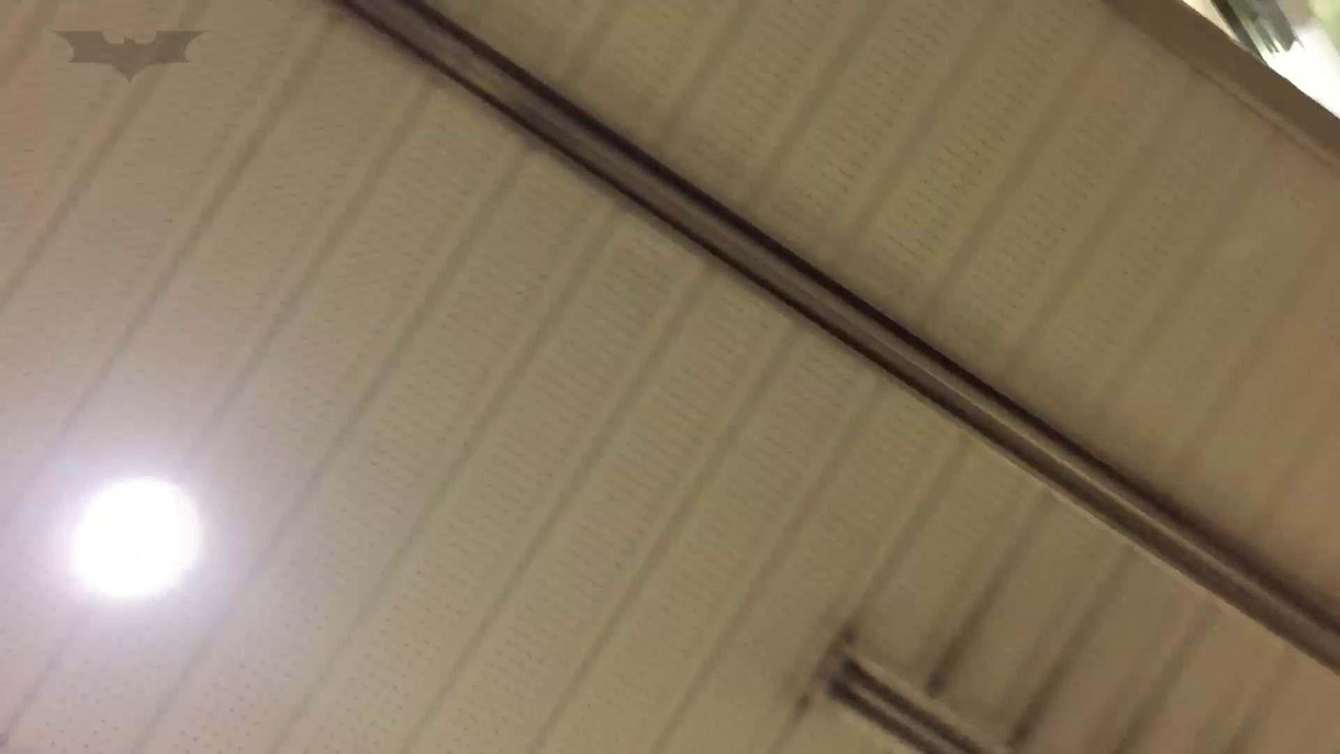 盗撮列車 vol.07 白スカートの中は爽やかな… 車  66連発 21