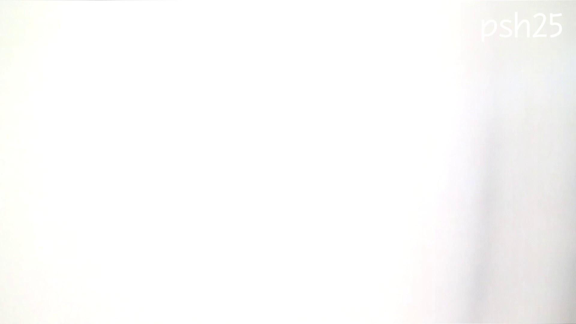 ▲復活限定▲ハイビジョン 盗神伝 Vol.25 女体盗撮 盗撮オマンコ無修正動画無料 71連発 32
