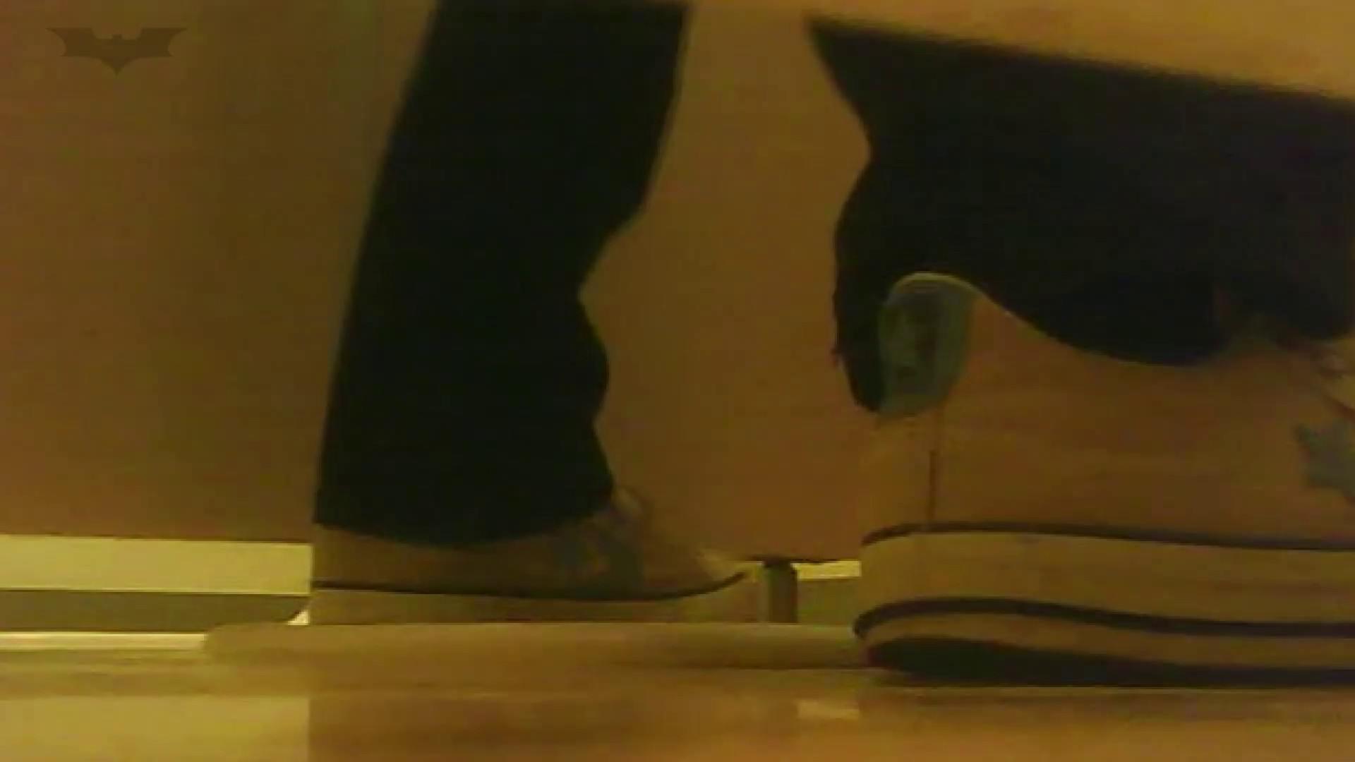 夏の思い出浜辺トイレ盗撮Vol.18 OL女体 盗み撮り動画キャプチャ 69連発 52