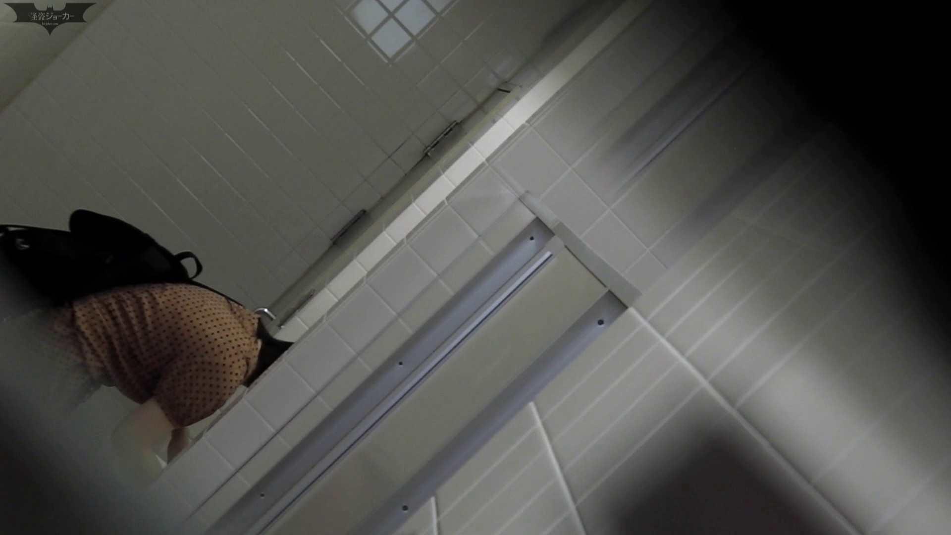 お銀 vol.68 無謀に通路に飛び出て一番明るいフロント撮り実現、見所満載 洗面所 | OL女体  94連発 37