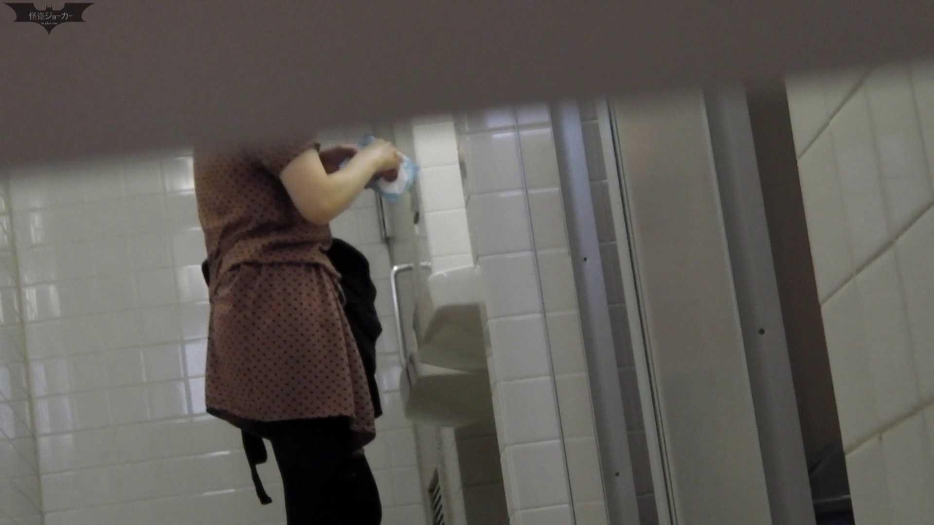 お銀 vol.68 無謀に通路に飛び出て一番明るいフロント撮り実現、見所満載 洗面所 | OL女体  94連発 40
