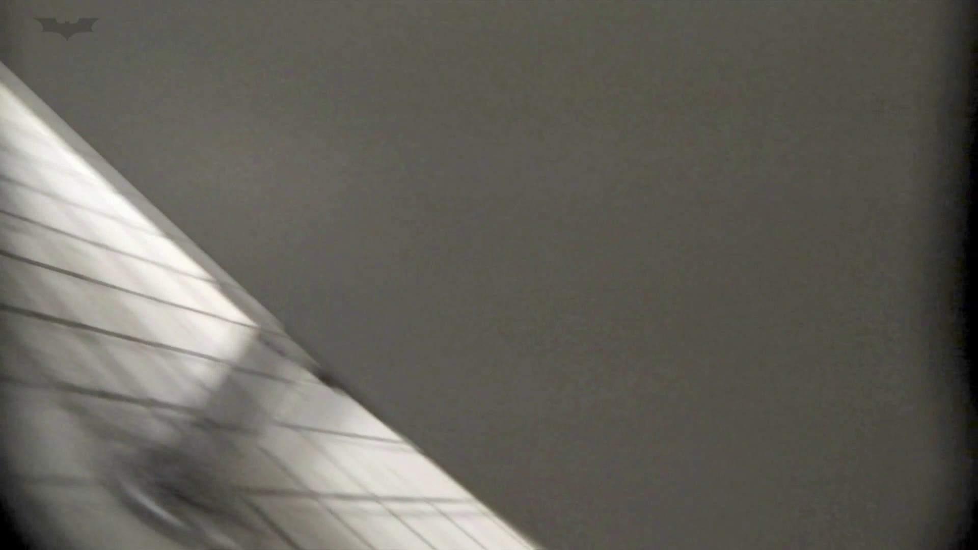 お銀 vol.73 シリーズ一番エロい尻登場 OL女体 戯れ無修正画像 50連発 17