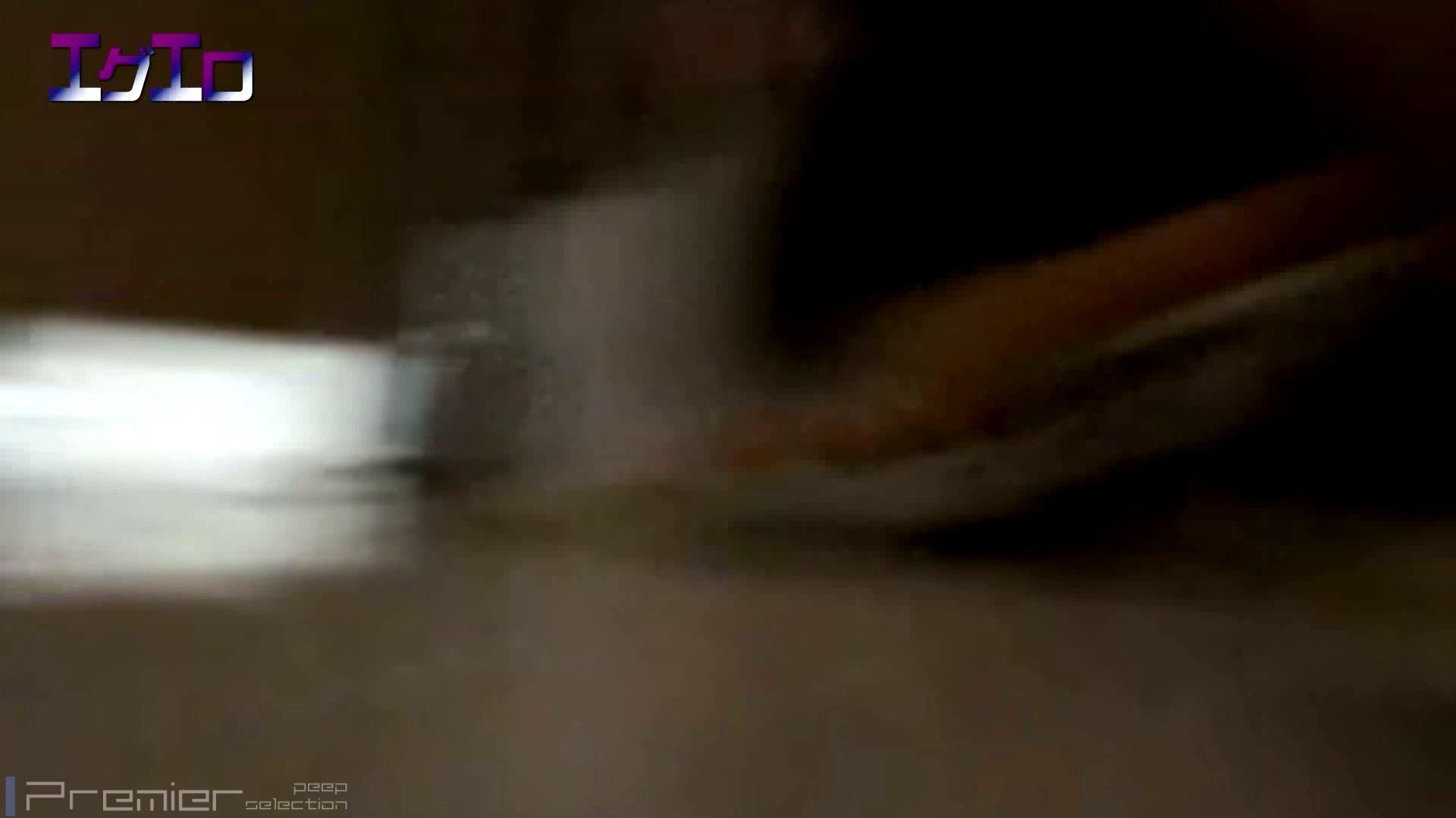 至近距離洗面所 Vol.08 洗面所 | OL女体  40連発 21