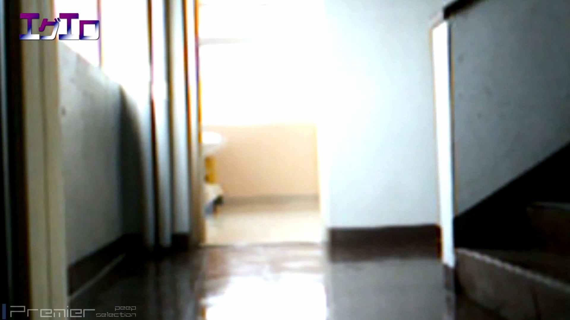 至近距離洗面所 Vol.10ブルージーンズギャルの大放nyo OL女体 | 洗面所  96連発 10