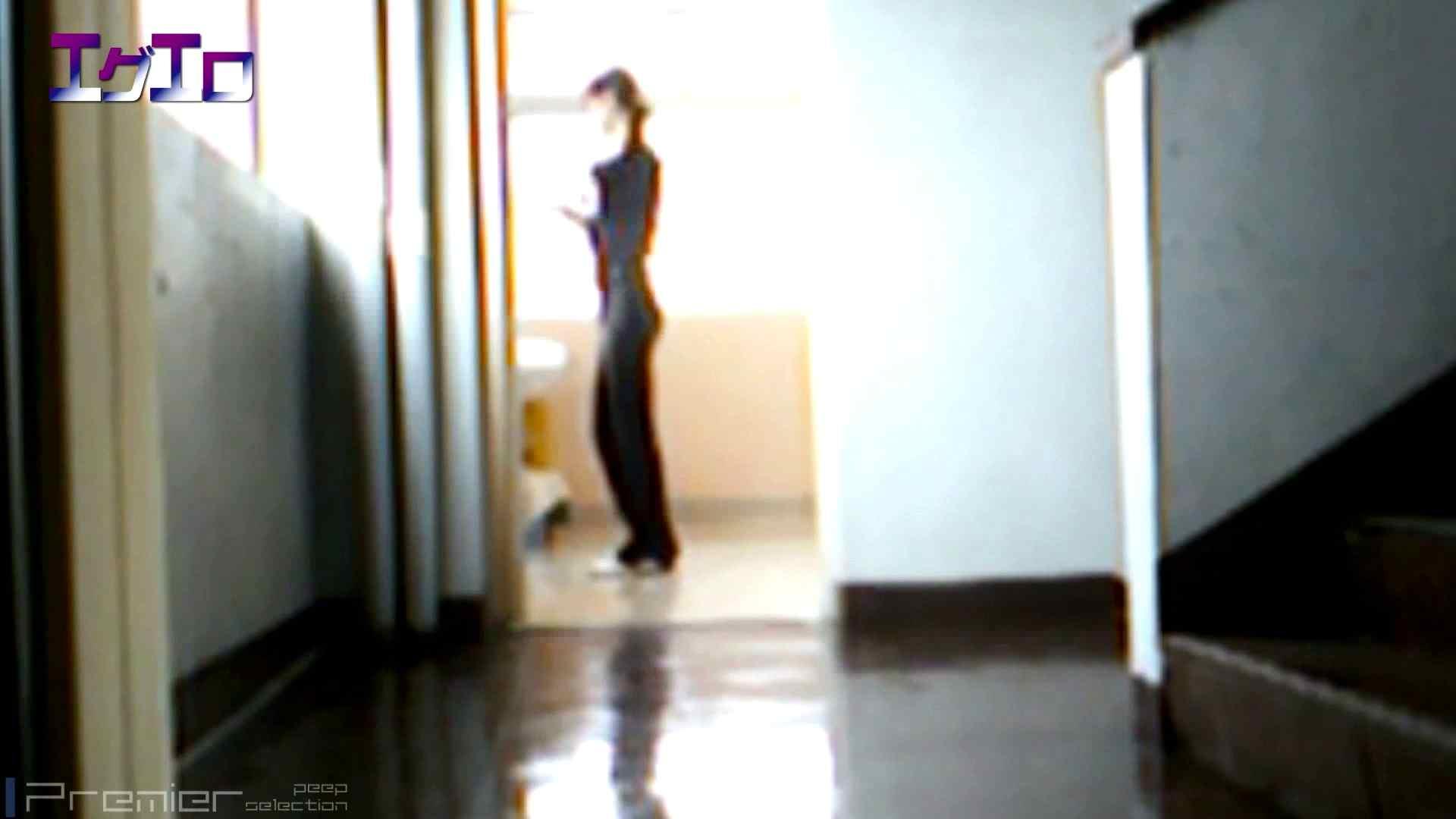 至近距離洗面所 Vol.10ブルージーンズギャルの大放nyo 萌えギャル オマンコ無修正動画無料 96連発 17