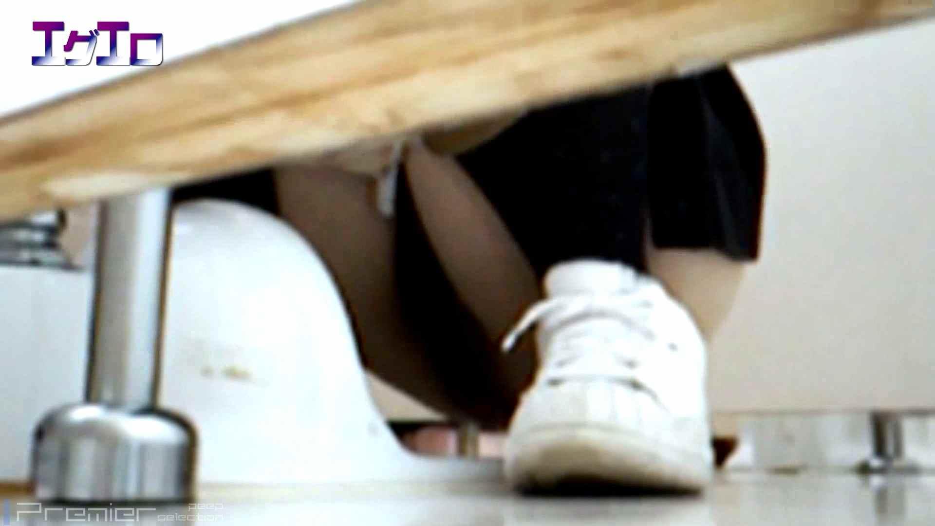 至近距離洗面所 Vol.10ブルージーンズギャルの大放nyo 萌えギャル オマンコ無修正動画無料 96連発 41