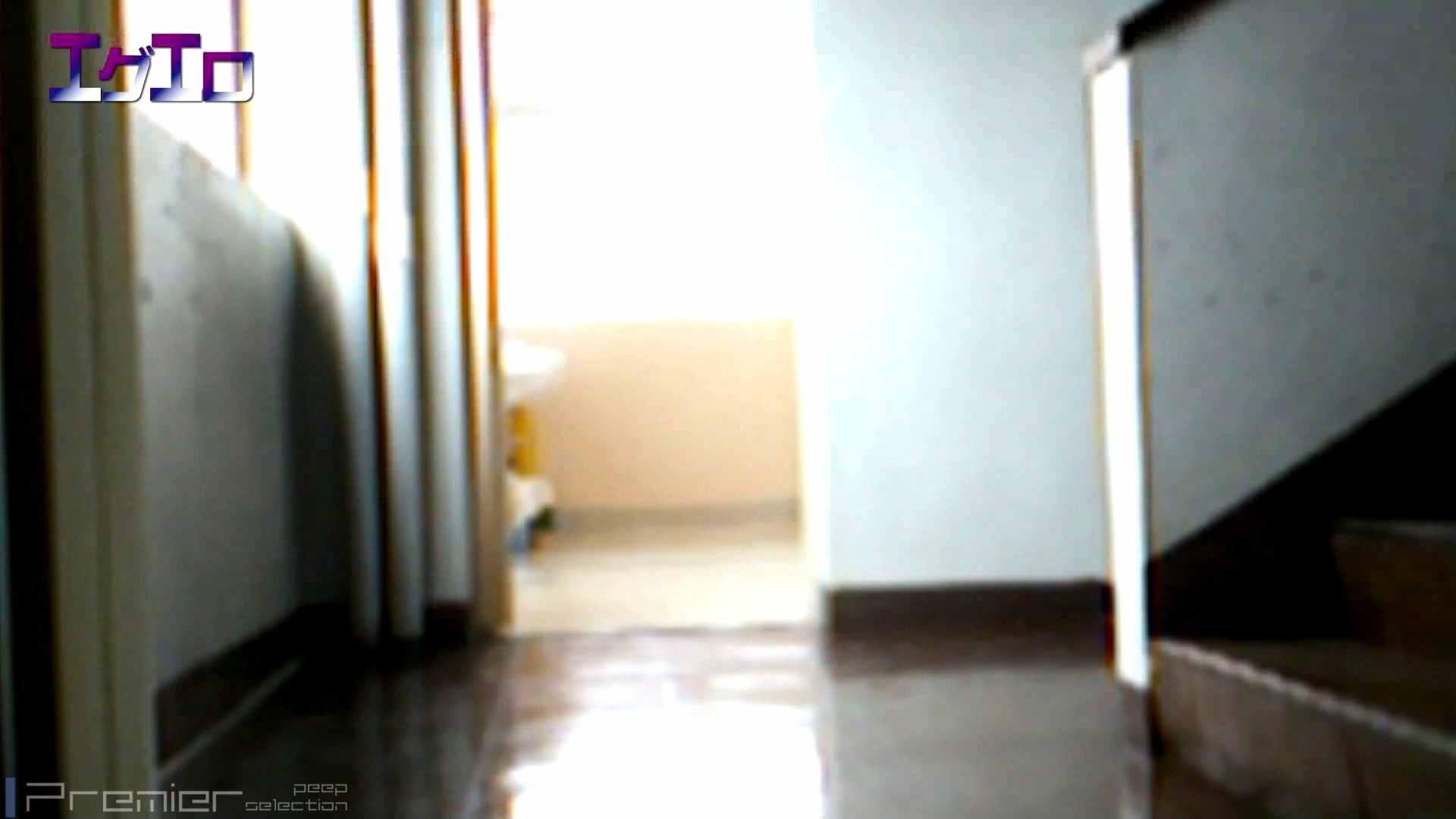 至近距離洗面所 Vol.10ブルージーンズギャルの大放nyo 萌えギャル オマンコ無修正動画無料 96連発 59