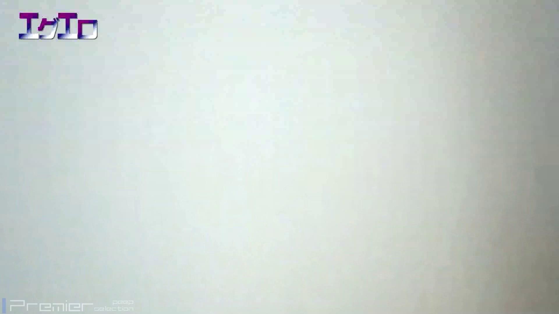 至近距離洗面所 Vol.10ブルージーンズギャルの大放nyo OL女体 | 洗面所  96連発 64