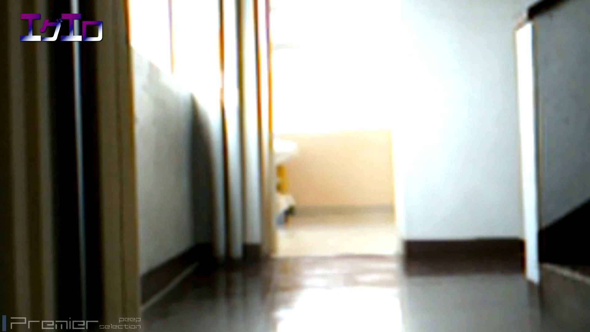 至近距離洗面所 Vol.10ブルージーンズギャルの大放nyo OL女体 | 洗面所  96連発 88