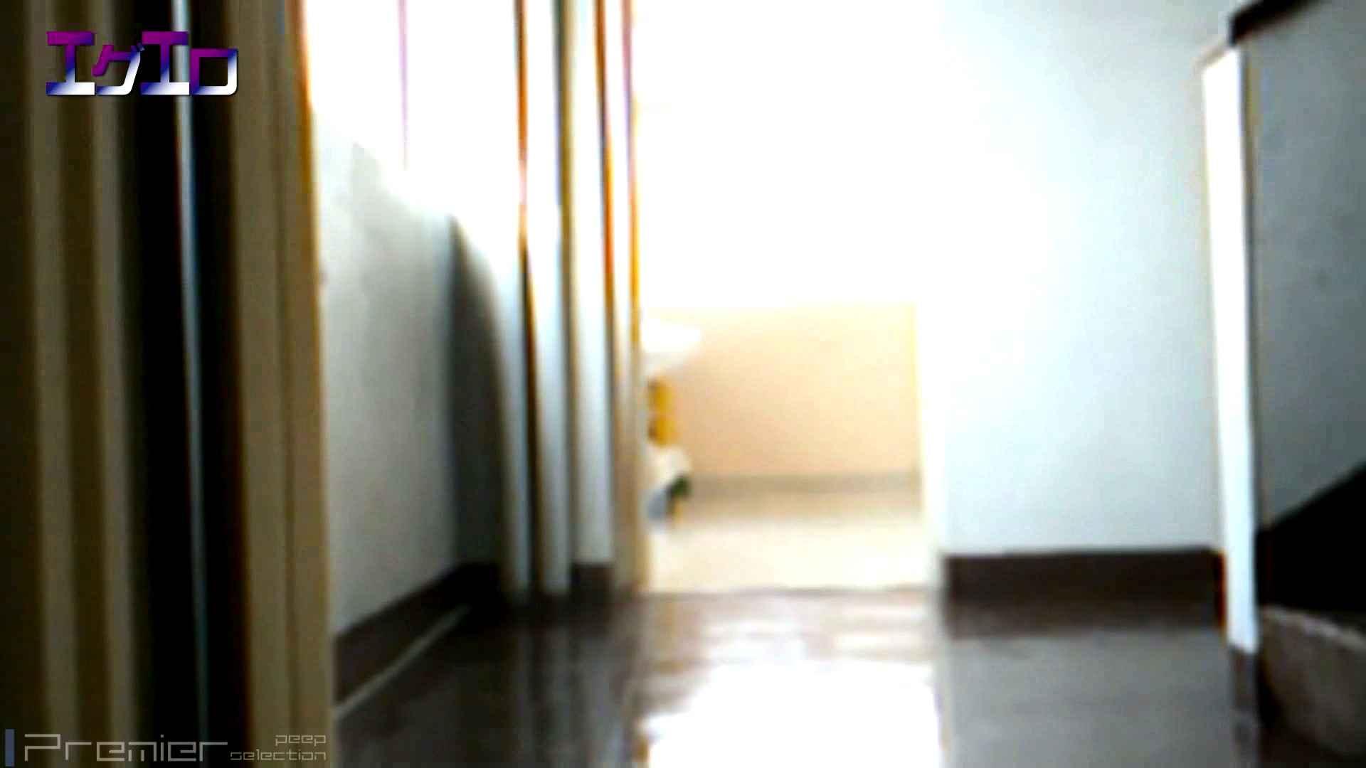 至近距離洗面所 Vol.10ブルージーンズギャルの大放nyo OL女体  96連発 90