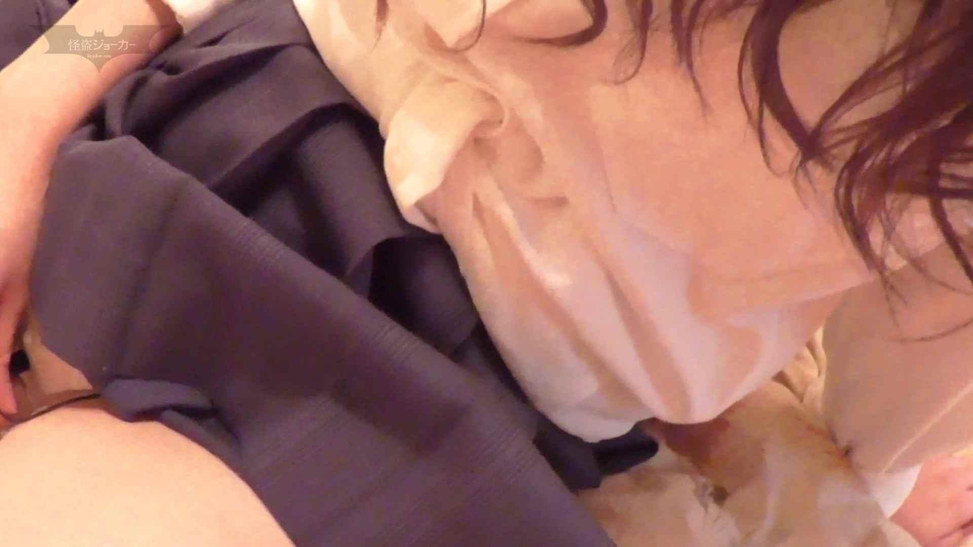 パンツを売る女 Vol.18 最近のSEIFUKUは話が早いっ!舐めるの上手いっ OL女体  60連発 24