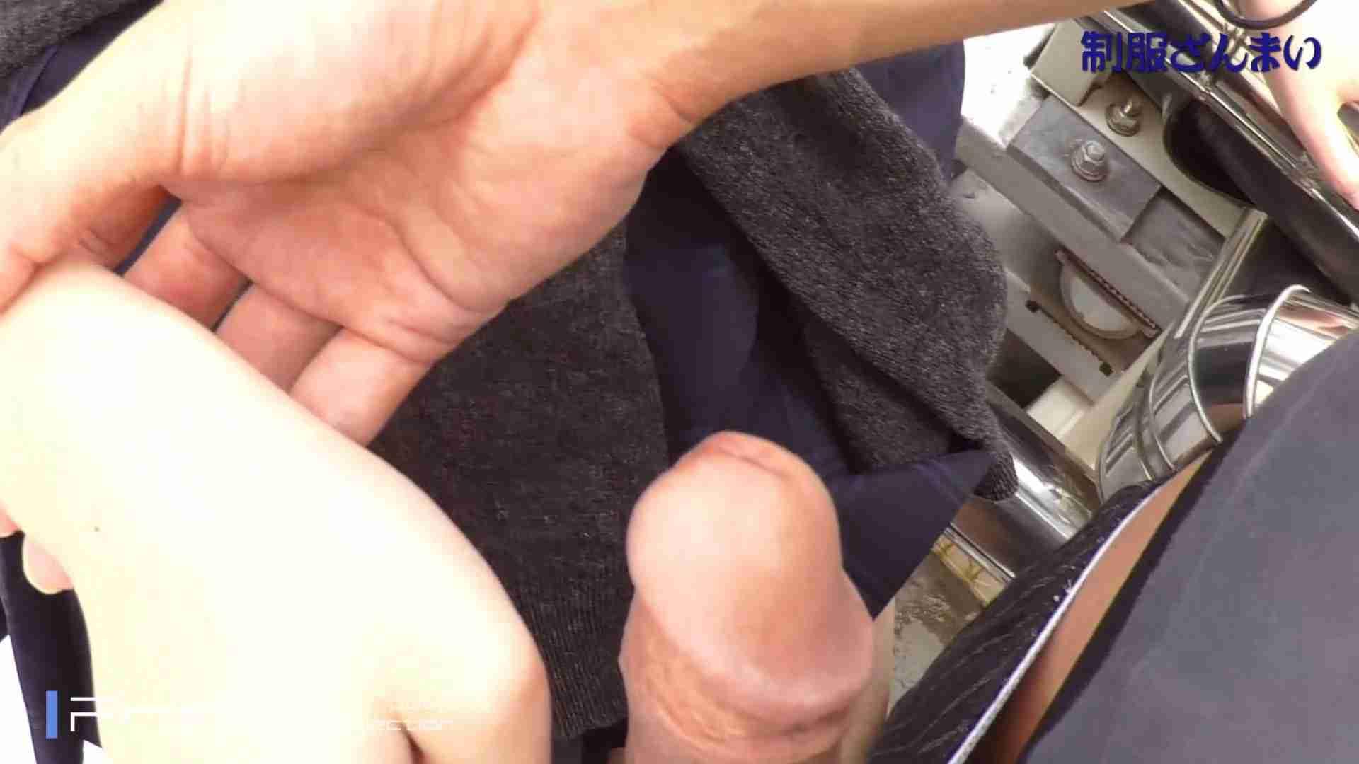 パンツを売る女 Vol.23制月反女子変態ざんまい前編 制服  108連発 45
