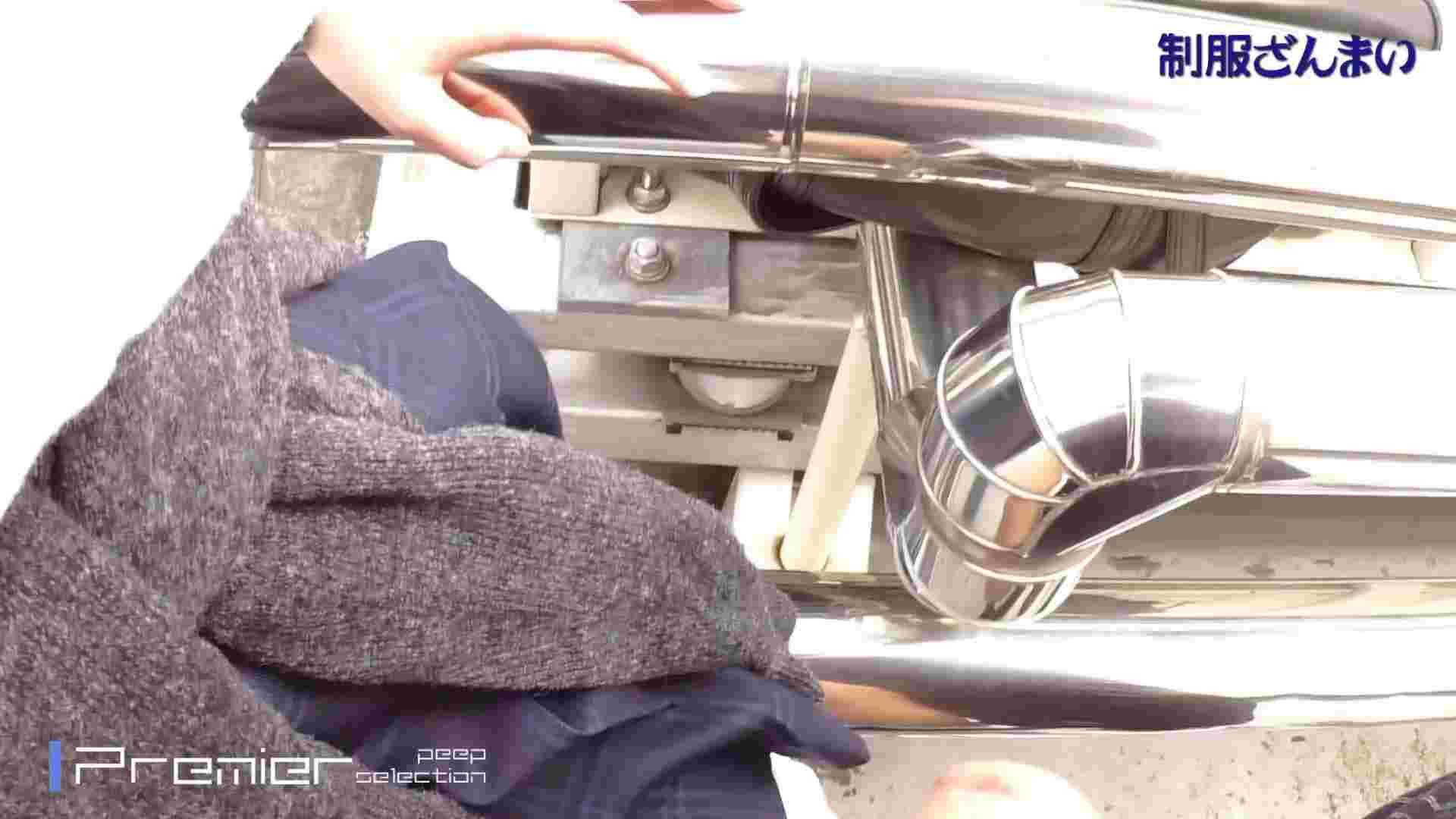 パンツを売る女 Vol.23制月反女子変態ざんまい前編 制服   パンツ  108連発 55