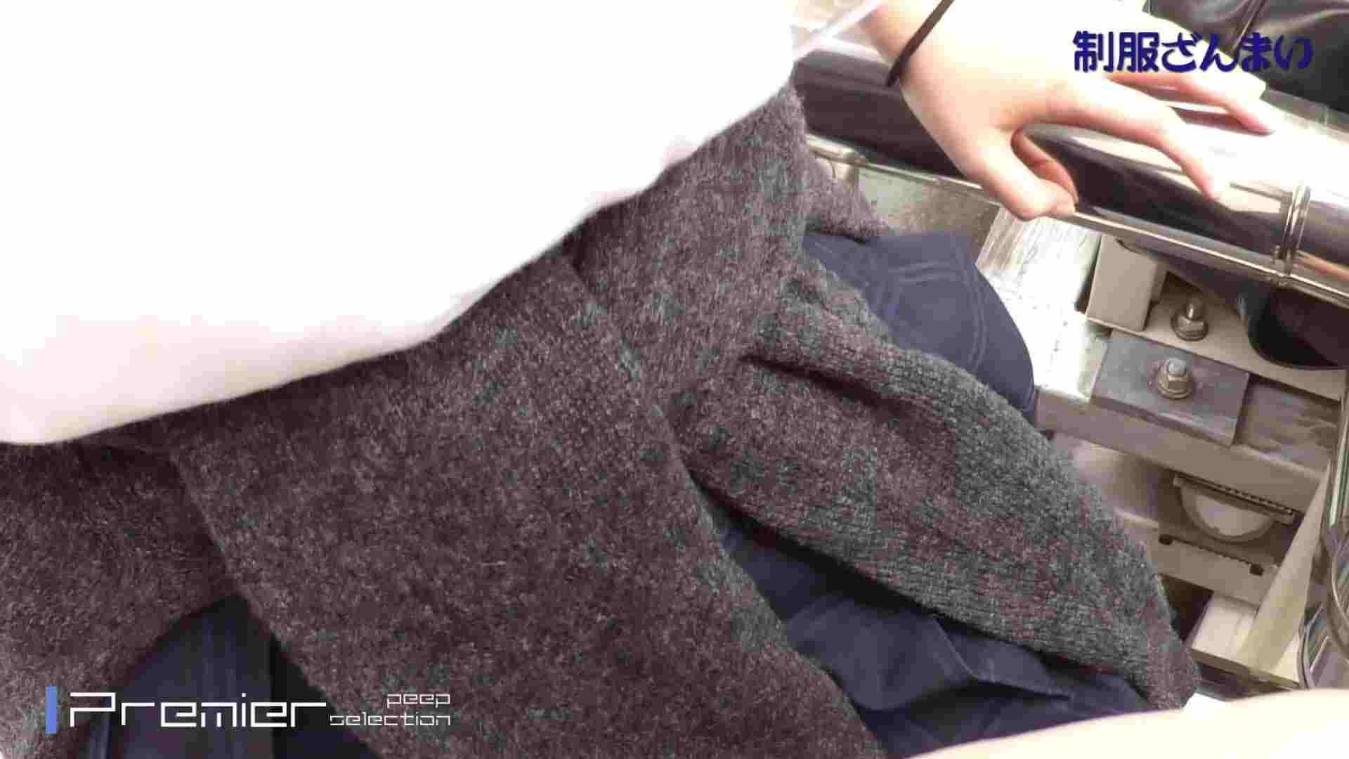 パンツを売る女 Vol.23制月反女子変態ざんまい前編 制服   パンツ  108連発 58