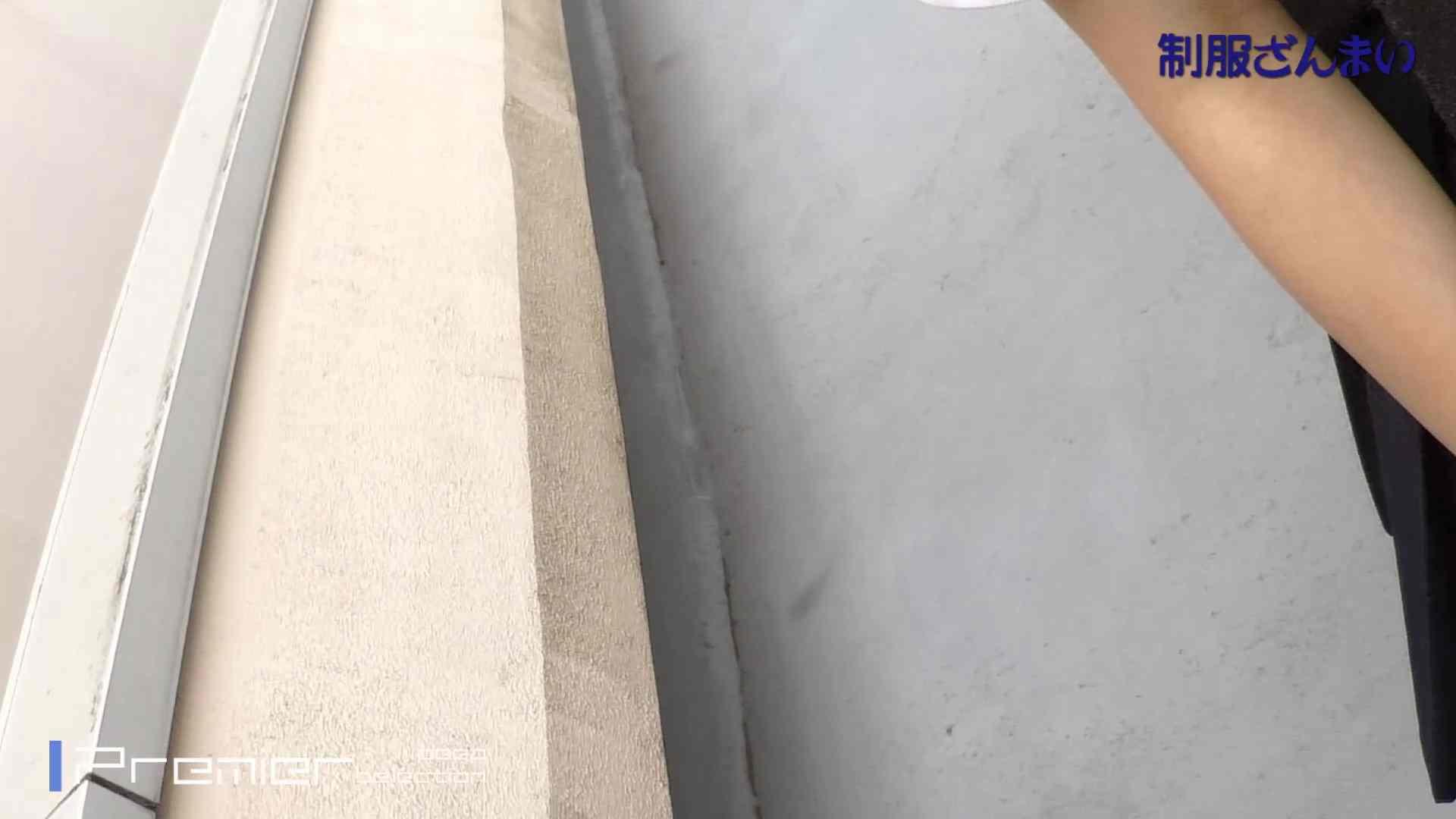パンツを売る女 Vol.23制月反女子変態ざんまい前編 制服   パンツ  108連発 61