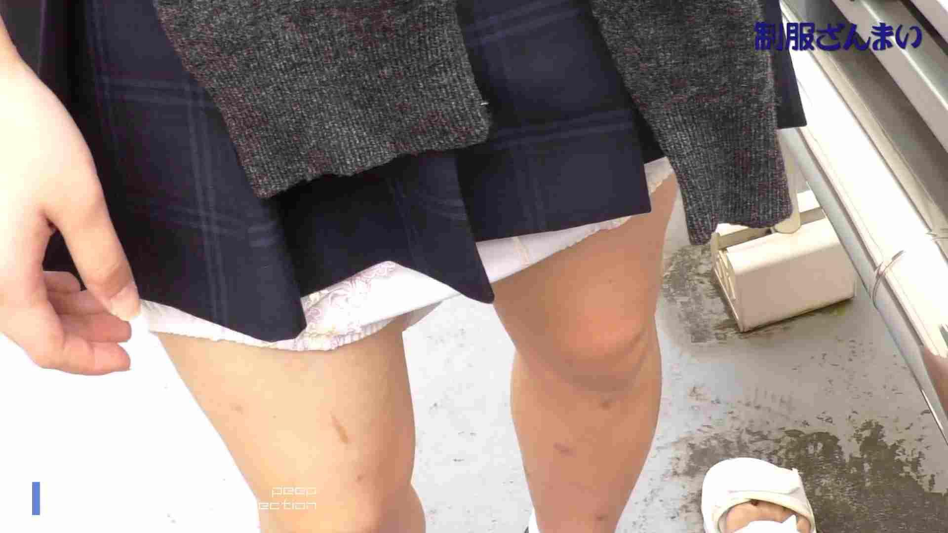 パンツを売る女 Vol.23制月反女子変態ざんまい前編 OL女体 おめこ無修正画像 108連発 65