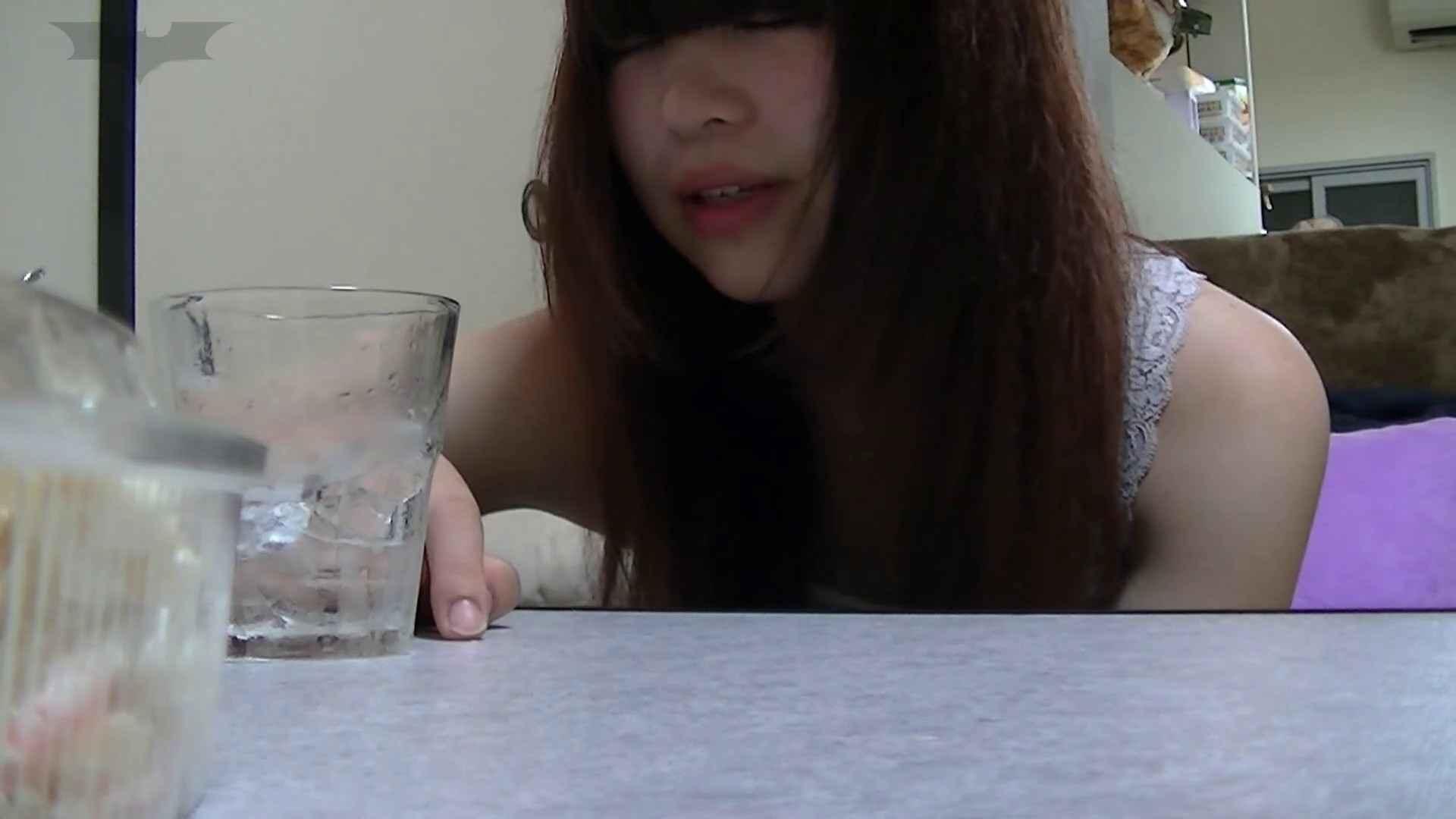 闇の花道 Vol. 03 影対あや再生時間一時間! 美女 AV無料動画キャプチャ 54連発 15