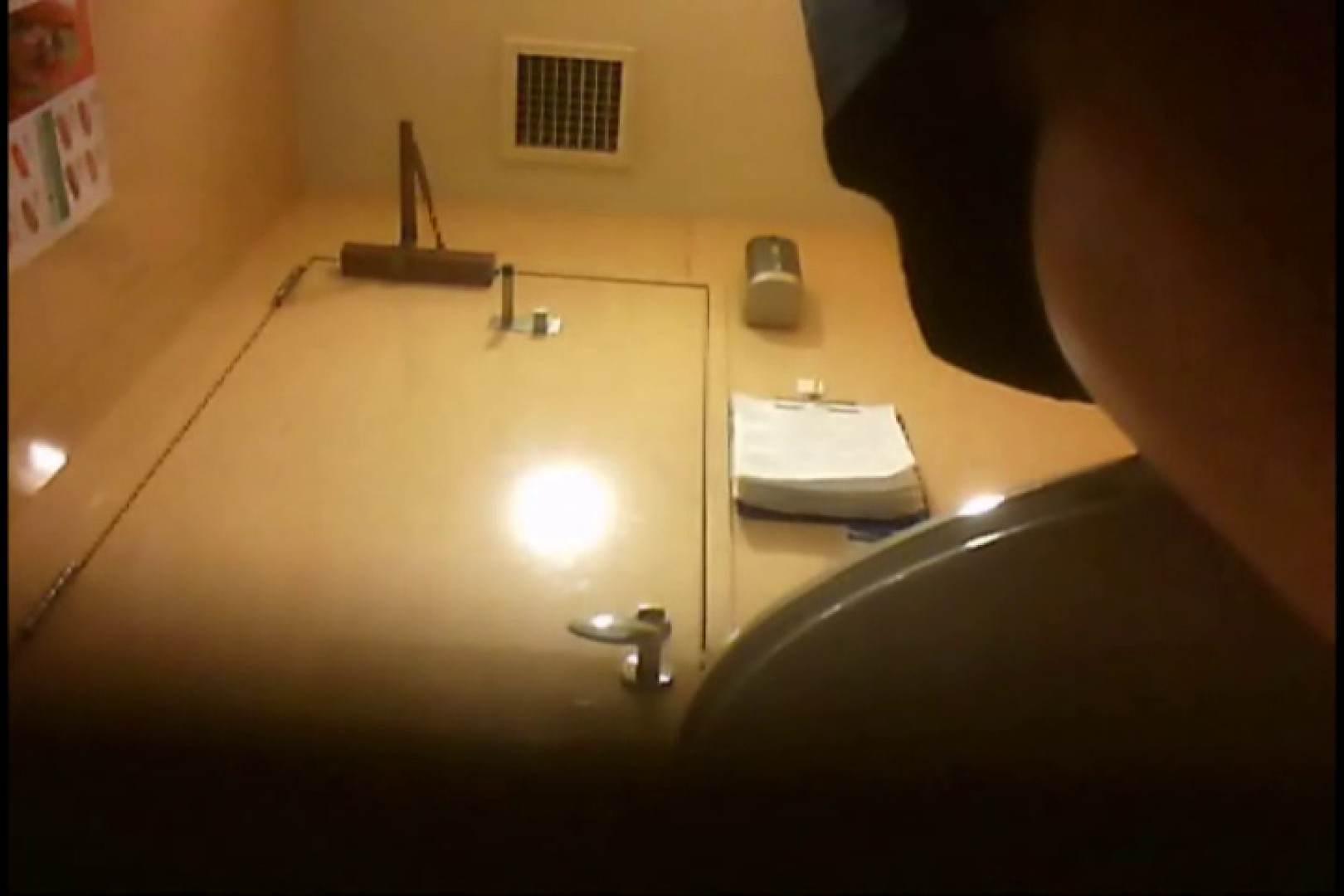 マダムが集まるデパートお手洗い Vol.08 お手洗い   丸見え  48連発 46