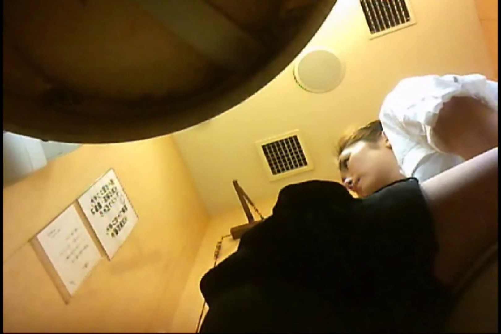 マダムが集まるデパートお手洗い Vol.31 お手洗い オメコ動画キャプチャ 91連発 11