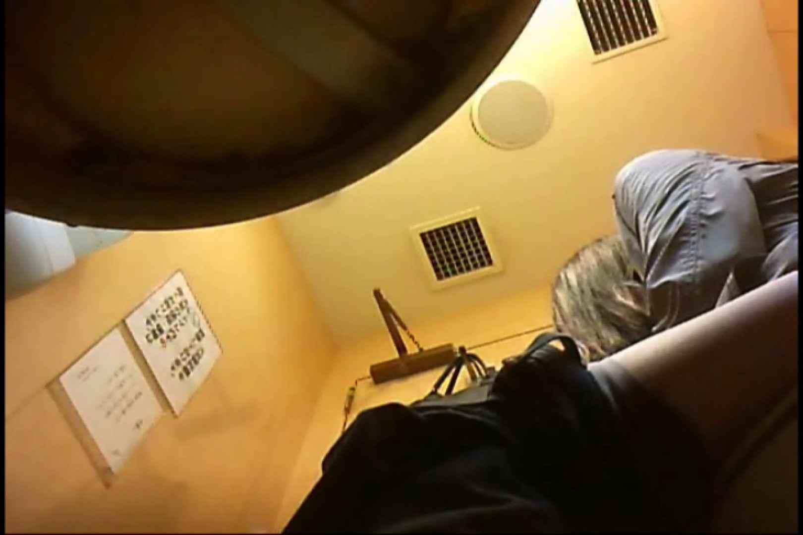 マダムが集まるデパートお手洗い Vol.31 お手洗い オメコ動画キャプチャ 91連発 53