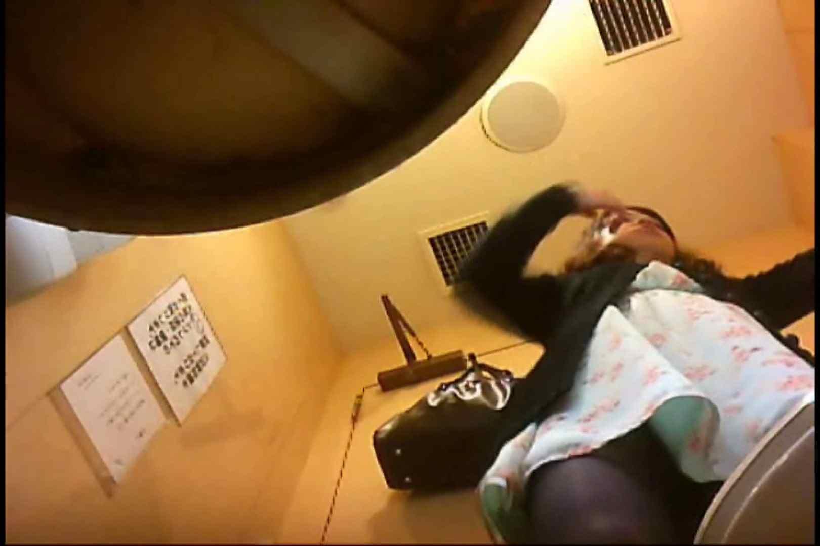マダムが集まるデパートお手洗い Vol.31 お手洗い オメコ動画キャプチャ 91連発 89