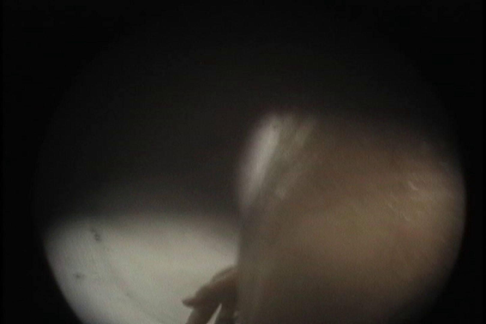No.93 この距離感はサターンさんのお家芸 乙女ちゃん オマンコ無修正動画無料 84連発 8