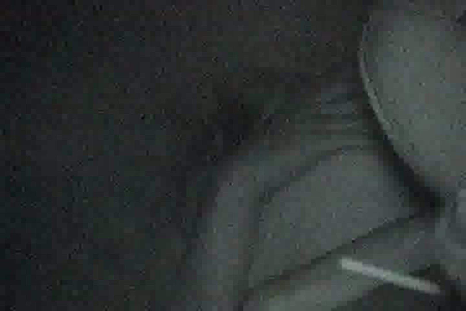 「充血監督」さんの深夜の運動会!! vol.001 赤外線  72連発 45