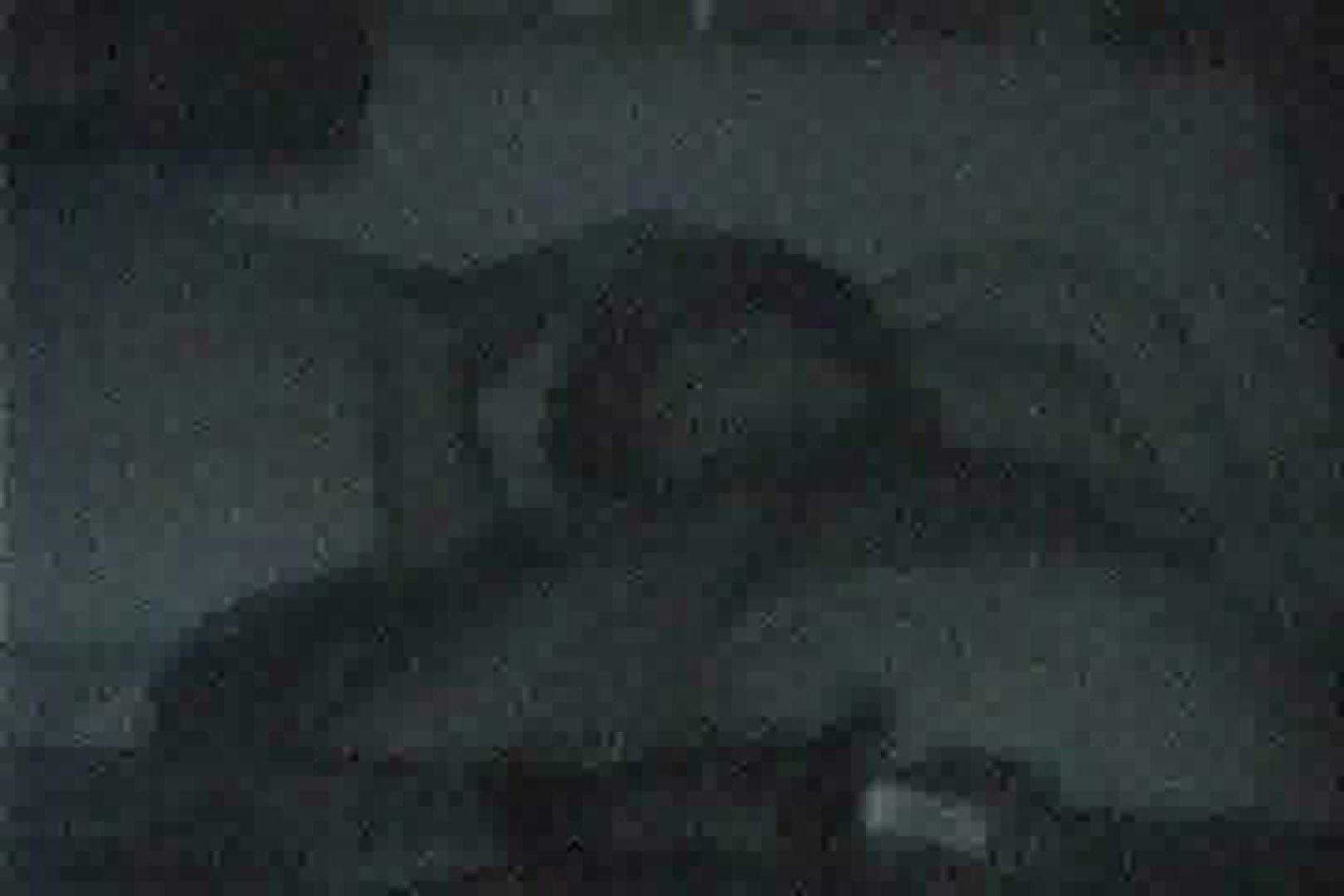 「充血監督」さんの深夜の運動会!! vol.025 OL女体 | セックス流出映像  70連発 41