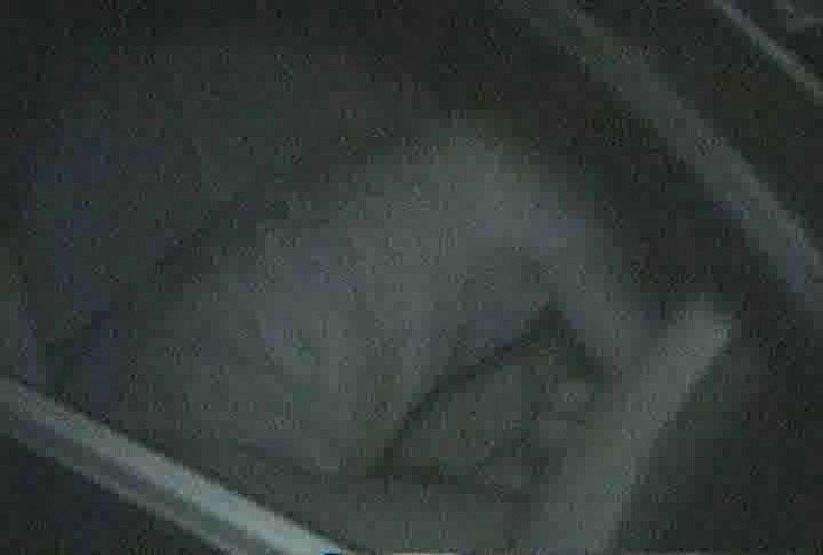 「充血監督」さんの深夜の運動会!! vol.061 おっぱい | OL女体  54連発 1