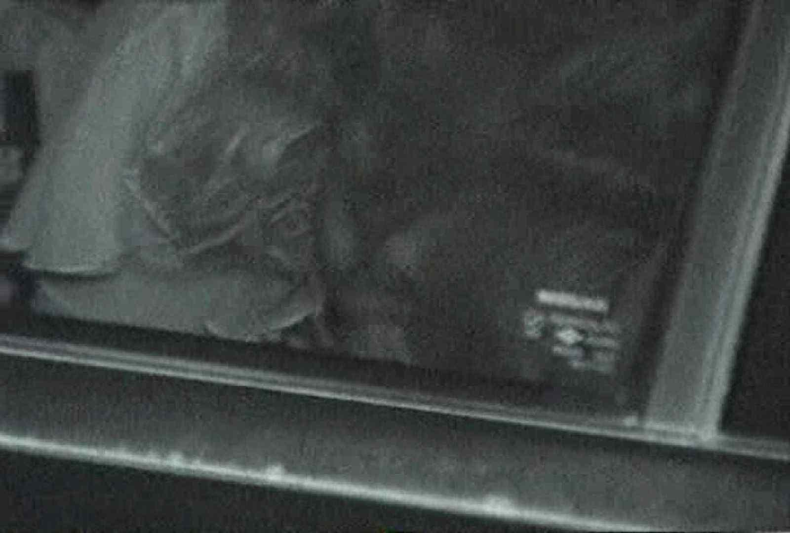 「充血監督」さんの深夜の運動会!! vol.089 セックス流出映像 アダルト動画キャプチャ 91連発 27